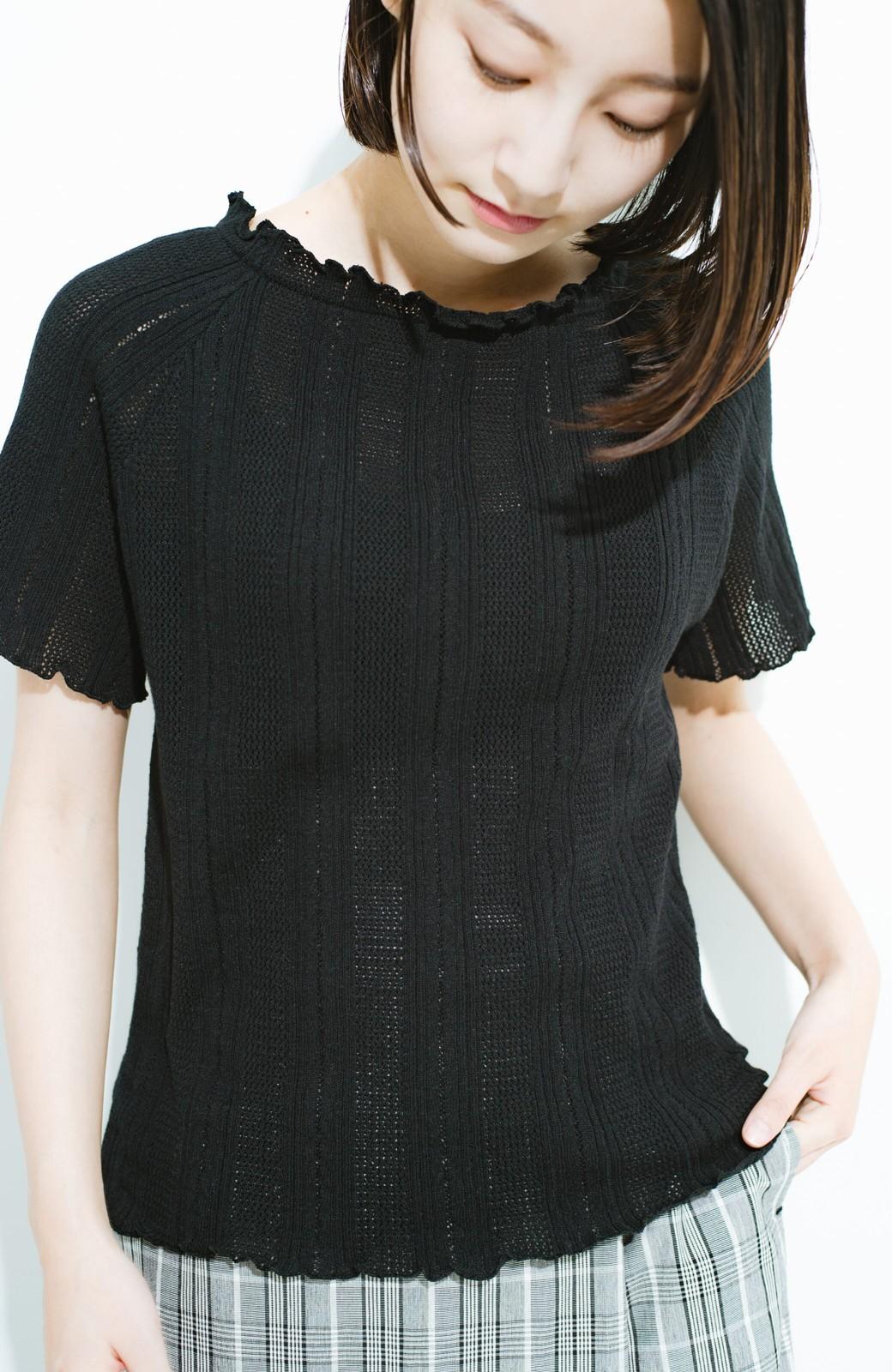 haco! スカートにもパンツにも合う ぴったりめがかわいい透かし柄ニット <ブラック>の商品写真3