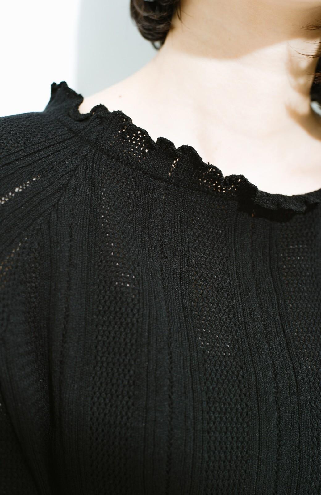 haco! スカートにもパンツにも合う ぴったりめがかわいい透かし柄ニット <ブラック>の商品写真4