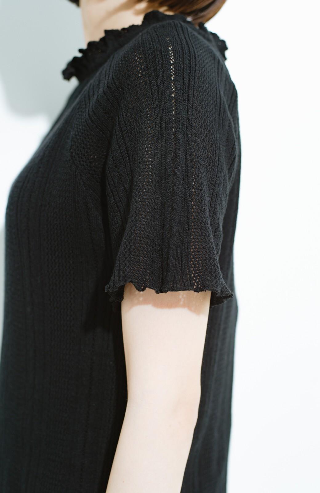 haco! スカートにもパンツにも合う ぴったりめがかわいい透かし柄ニット <ブラック>の商品写真5