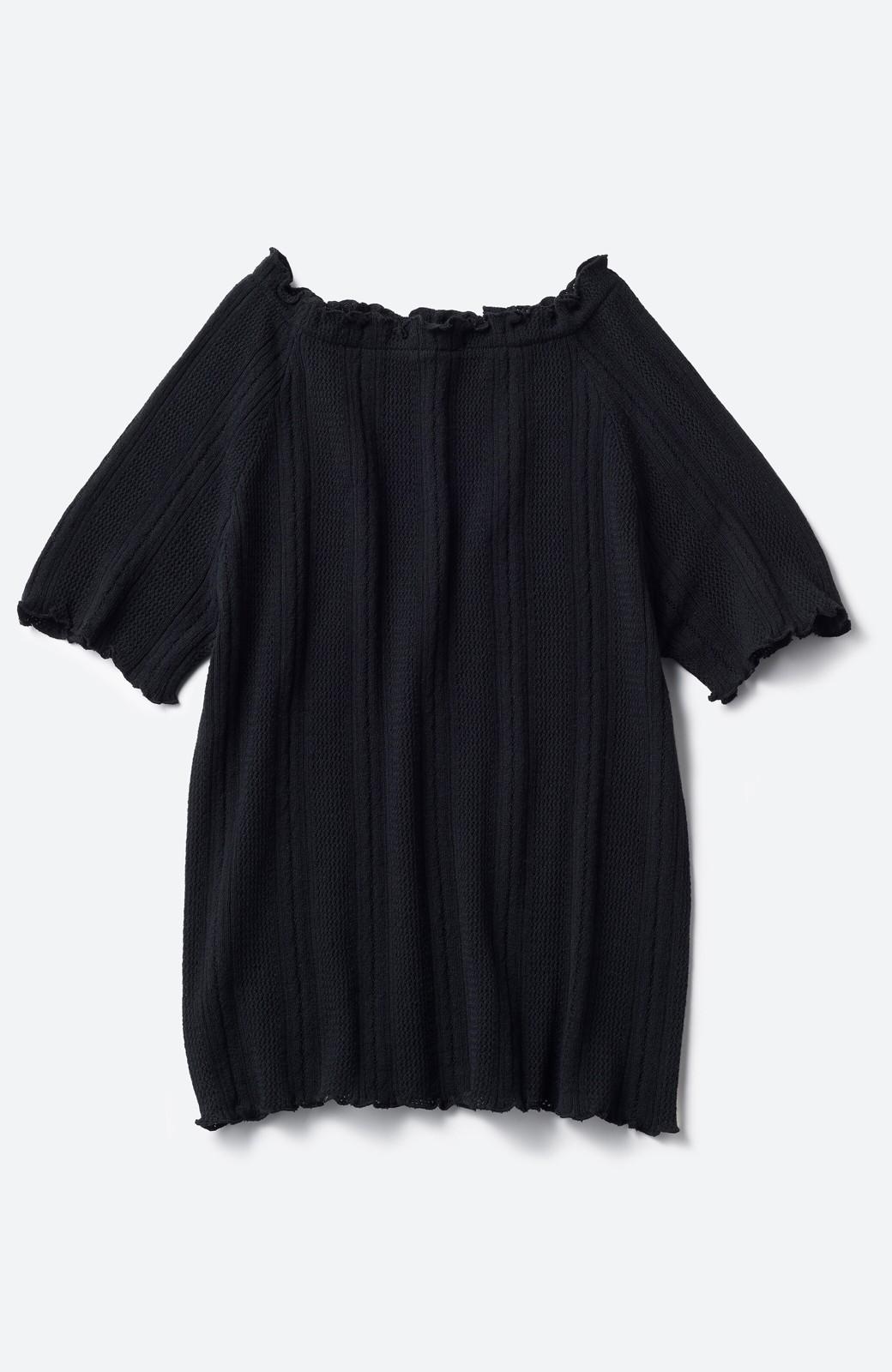 haco! スカートにもパンツにも合う ぴったりめがかわいい透かし柄ニット <ブラック>の商品写真2