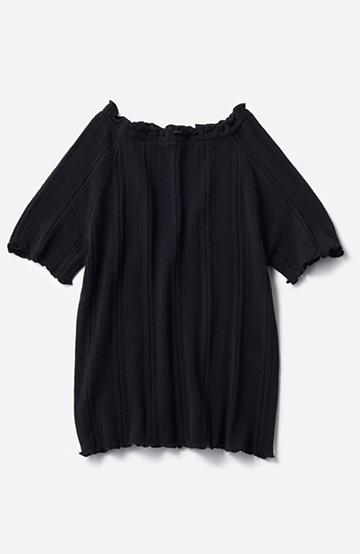 haco! スカートにもパンツにも合う ぴったりめがかわいい透かし柄ニット <ブラック>の商品写真