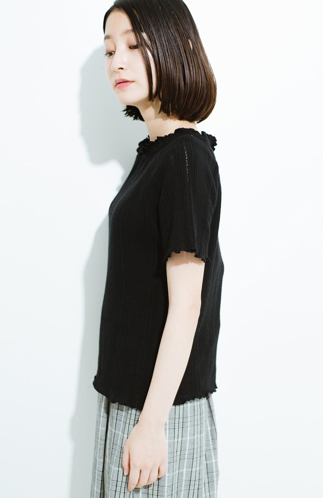 haco! スカートにもパンツにも合う ぴったりめがかわいい透かし柄ニット <ブラック>の商品写真10