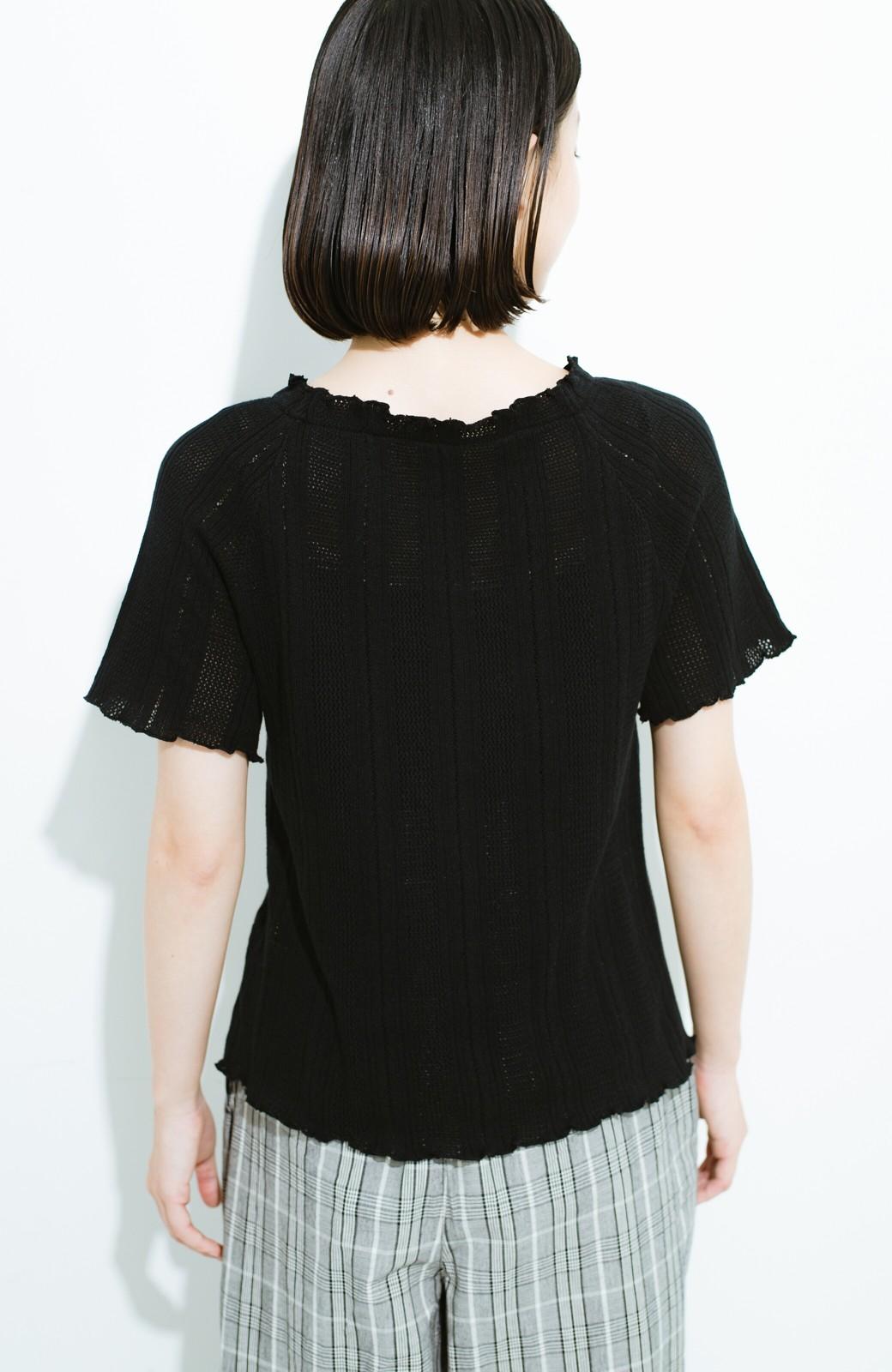 haco! スカートにもパンツにも合う ぴったりめがかわいい透かし柄ニット <ブラック>の商品写真11
