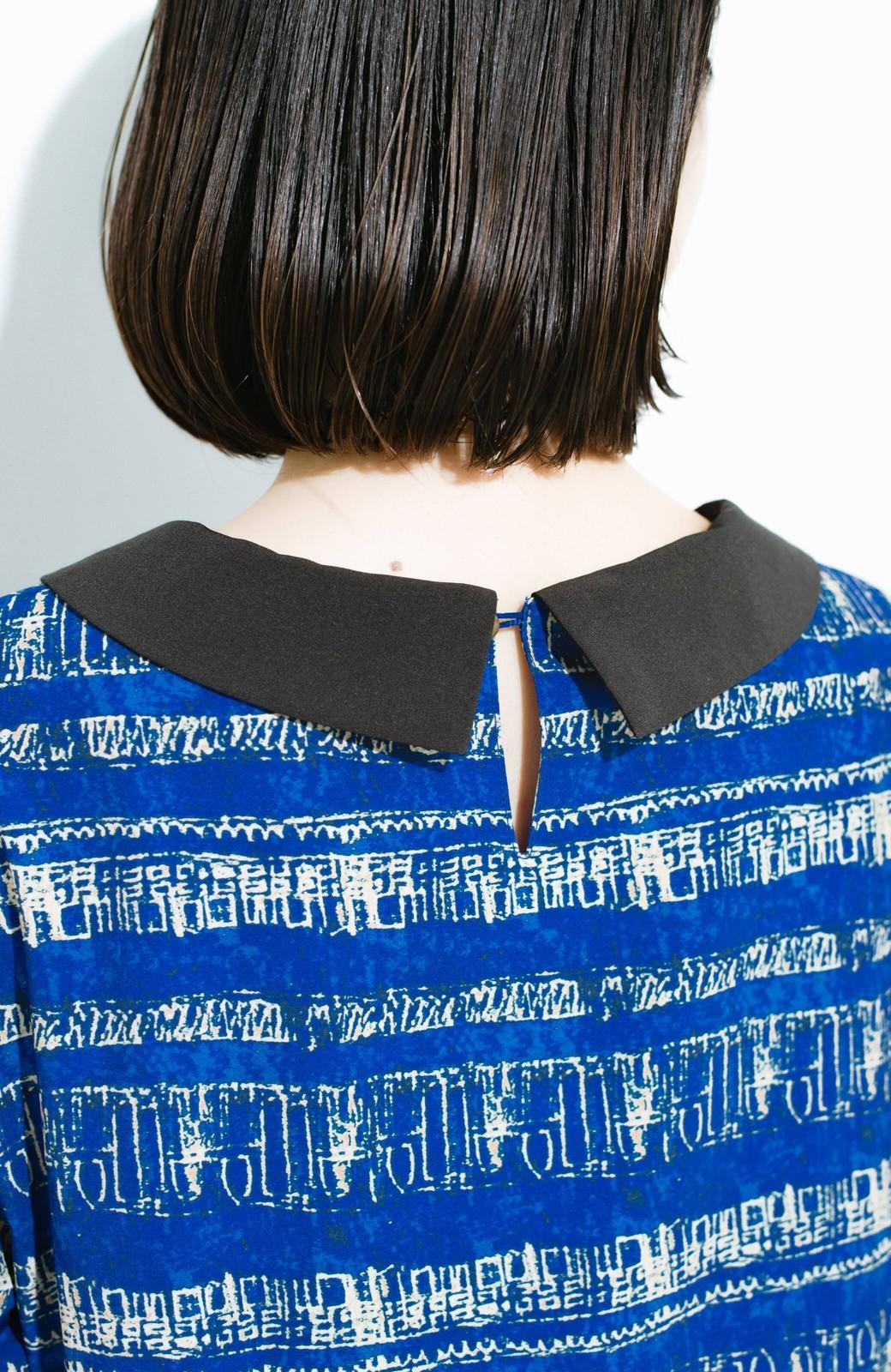 haco! 画家 入谷葉子さんと作った おすましワンピースとブローチのセット <ブルー系その他>の商品写真4