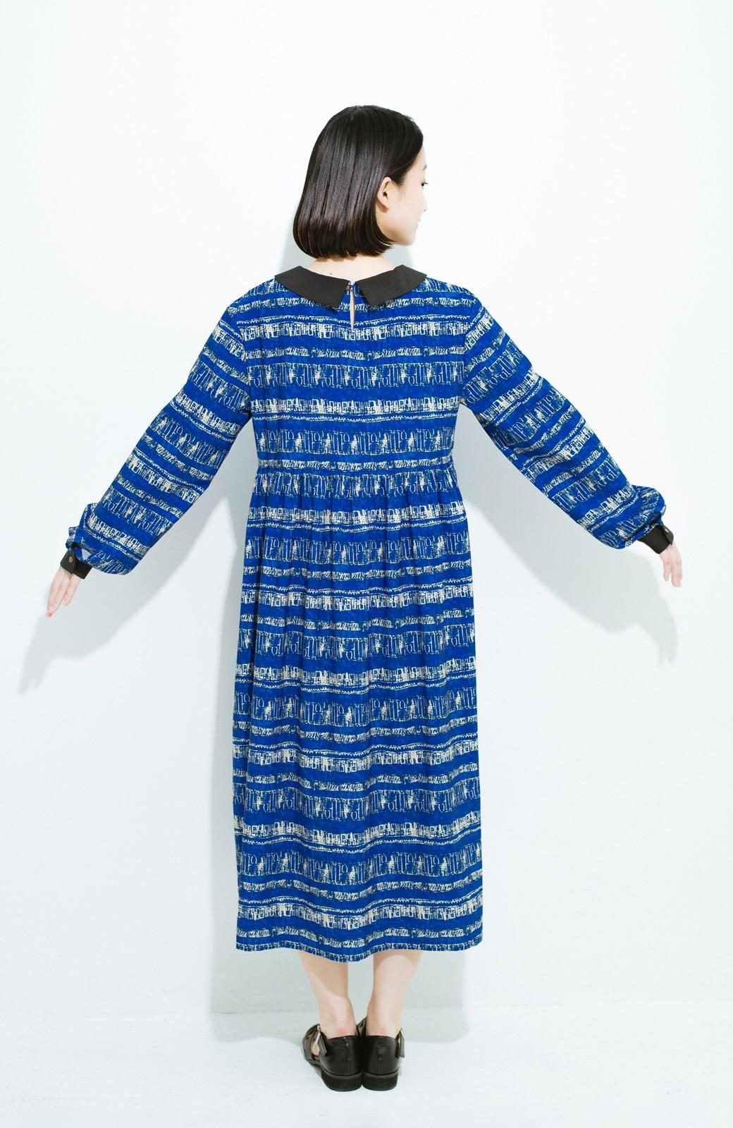 haco! 画家 入谷葉子さんと作った おすましワンピースとブローチのセット <ブルー系その他>の商品写真12