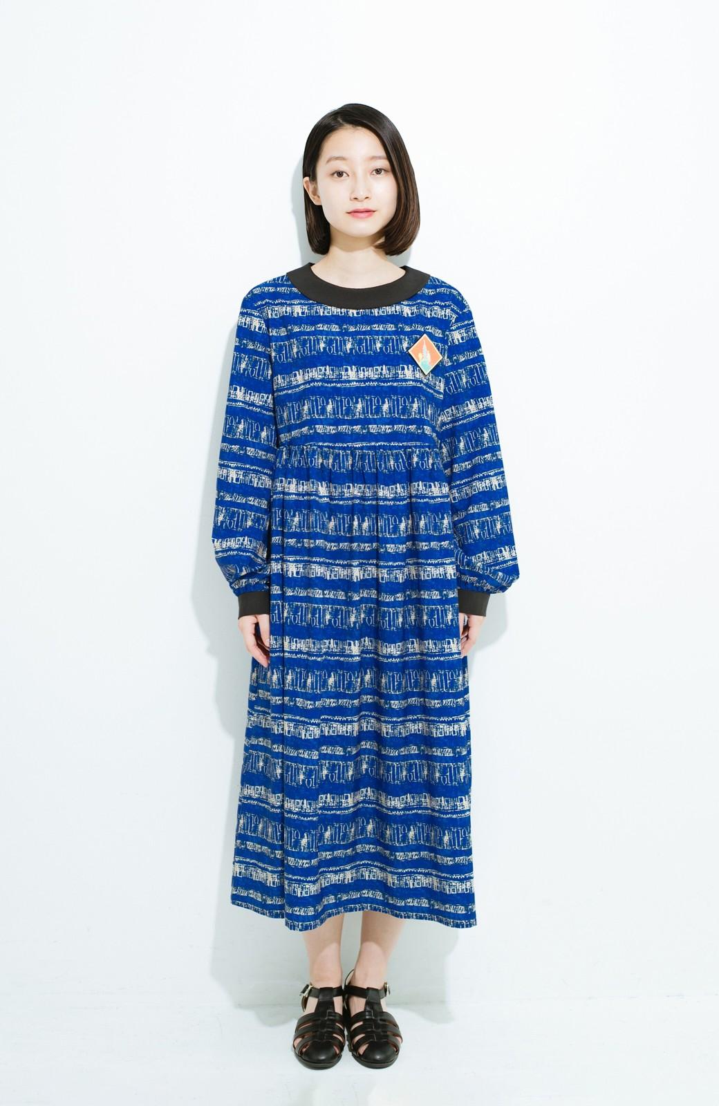 haco! 画家 入谷葉子さんと作った おすましワンピースとブローチのセット <ブルー系その他>の商品写真7