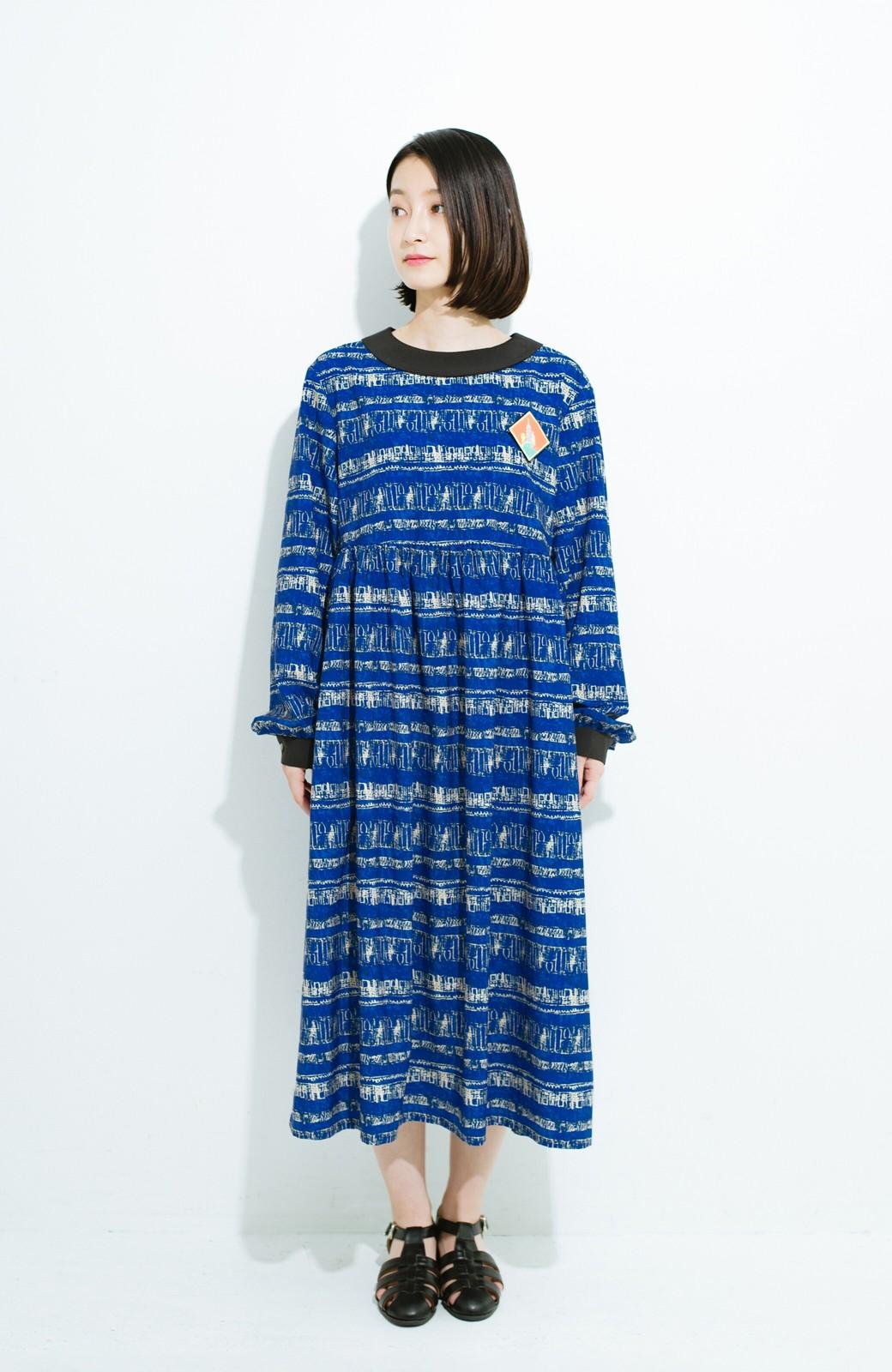 haco! 画家 入谷葉子さんと作った おすましワンピースとブローチのセット <ブルー系その他>の商品写真8