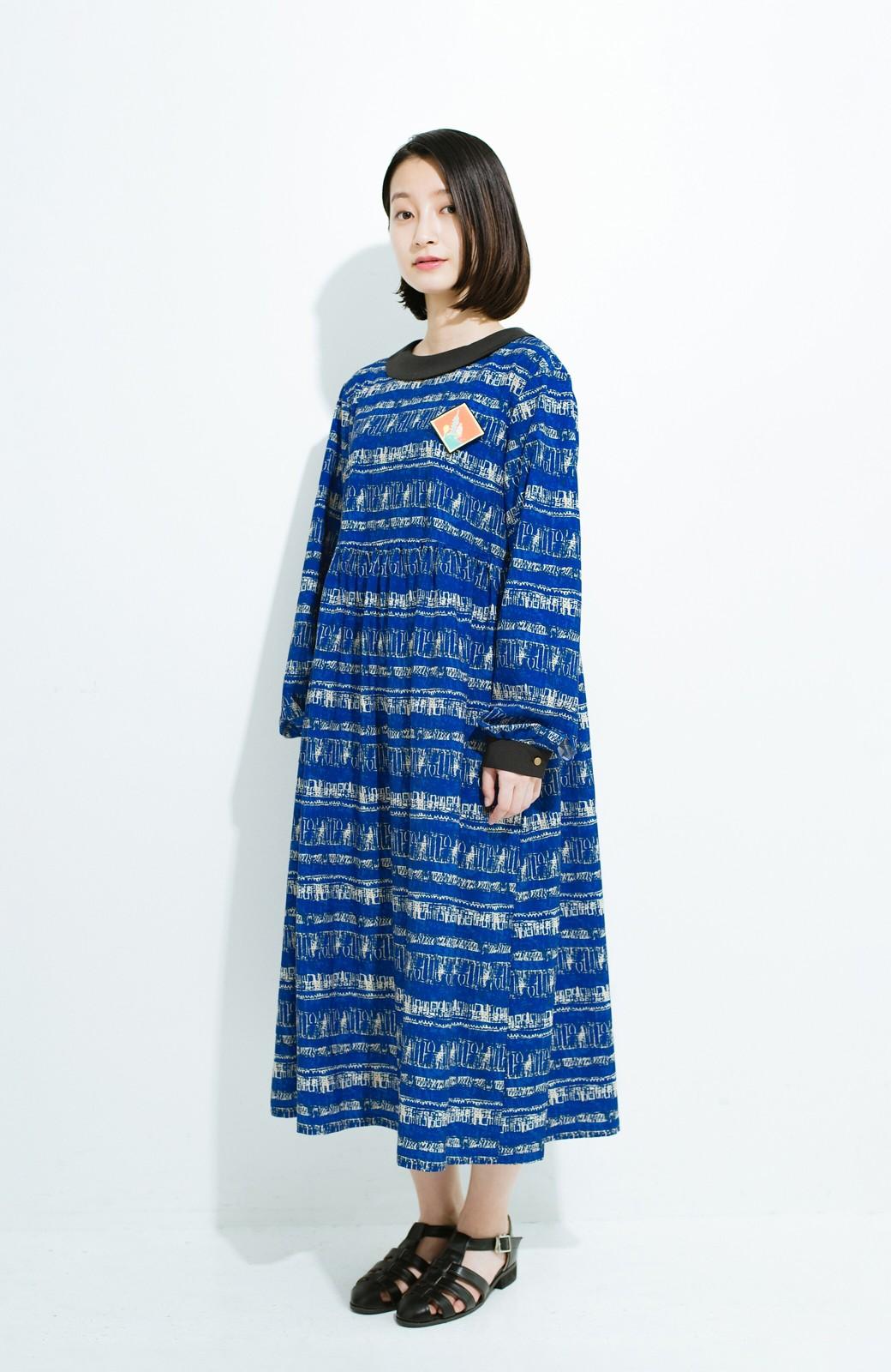 haco! 画家 入谷葉子さんと作った おすましワンピースとブローチのセット <ブルー系その他>の商品写真9