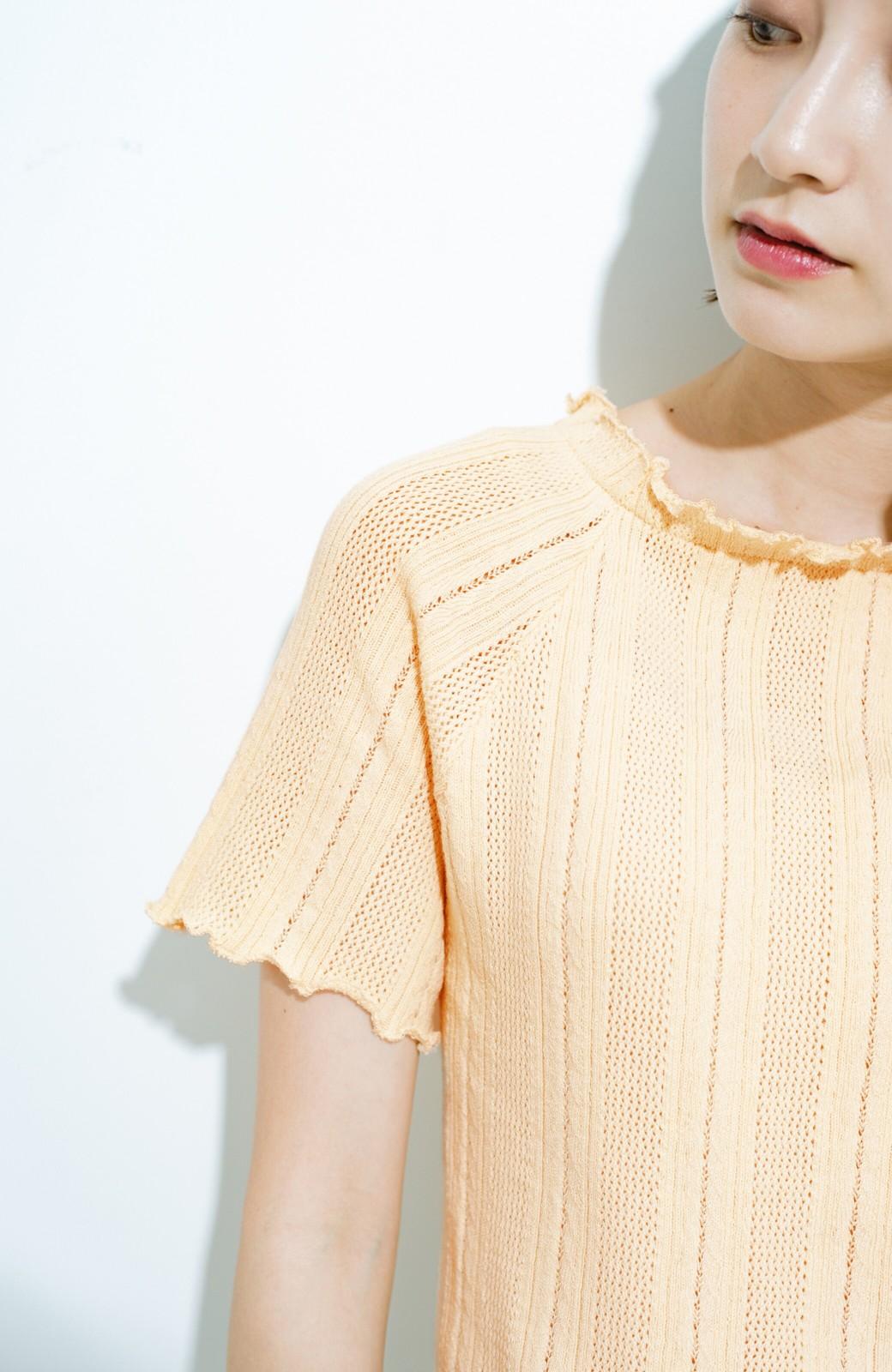 haco! スカートにもパンツにも合う ぴったりめがかわいい透かし柄ニット <アイボリー>の商品写真3