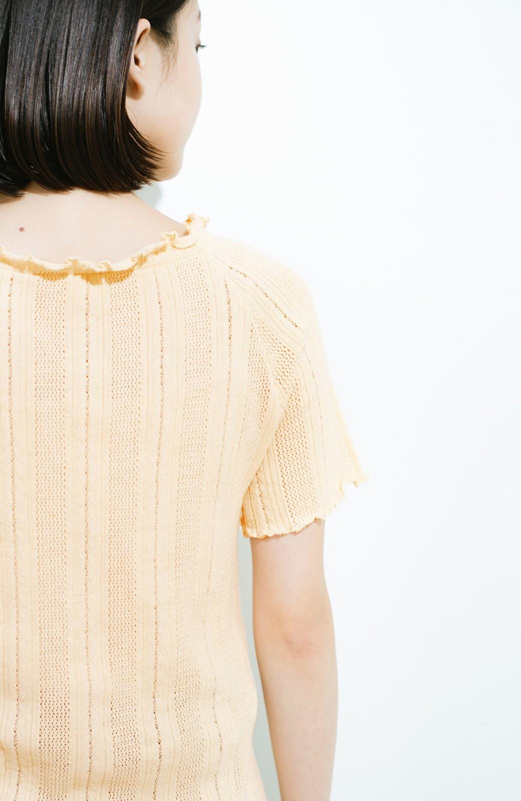 haco! スカートにもパンツにも合う ぴったりめがかわいい透かし柄ニット <アイボリー>の商品写真4