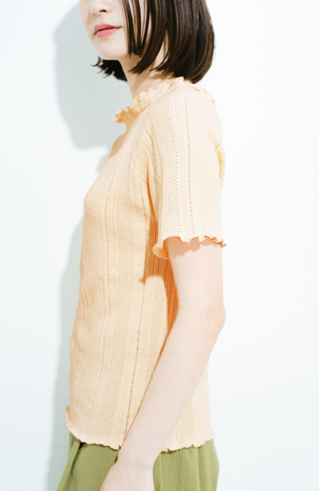 haco! スカートにもパンツにも合う ぴったりめがかわいい透かし柄ニット <アイボリー>の商品写真6