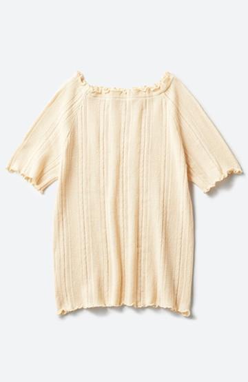 haco! スカートにもパンツにも合う ぴったりめがかわいい透かし柄ニット <アイボリー>の商品写真
