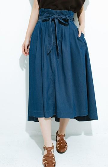 haco! Lady Lee ウエストリボンのペーパーバッグスカート <ブルー>の商品写真