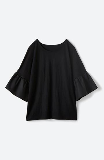 haco! パッと着て華のある フレアースリーブカットソートップス <ブラック>の商品写真