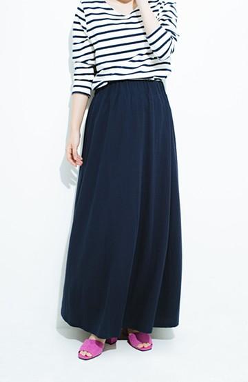 haco! 楽ちん便利な きれいめカットソーマキシスカート <ネイビー>の商品写真