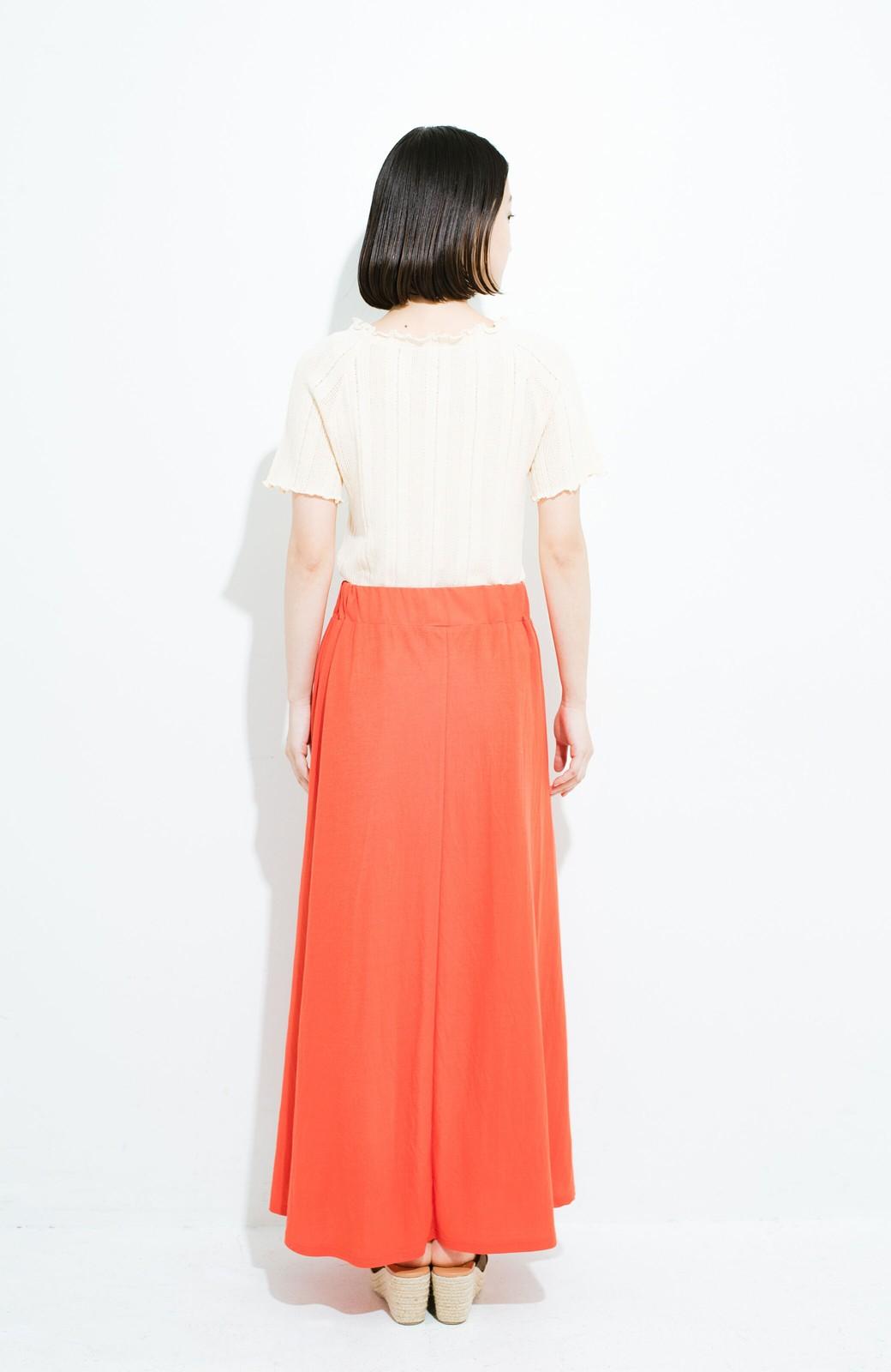 haco! 楽ちん便利な きれいめカットソーマキシスカート <オレンジ>の商品写真11