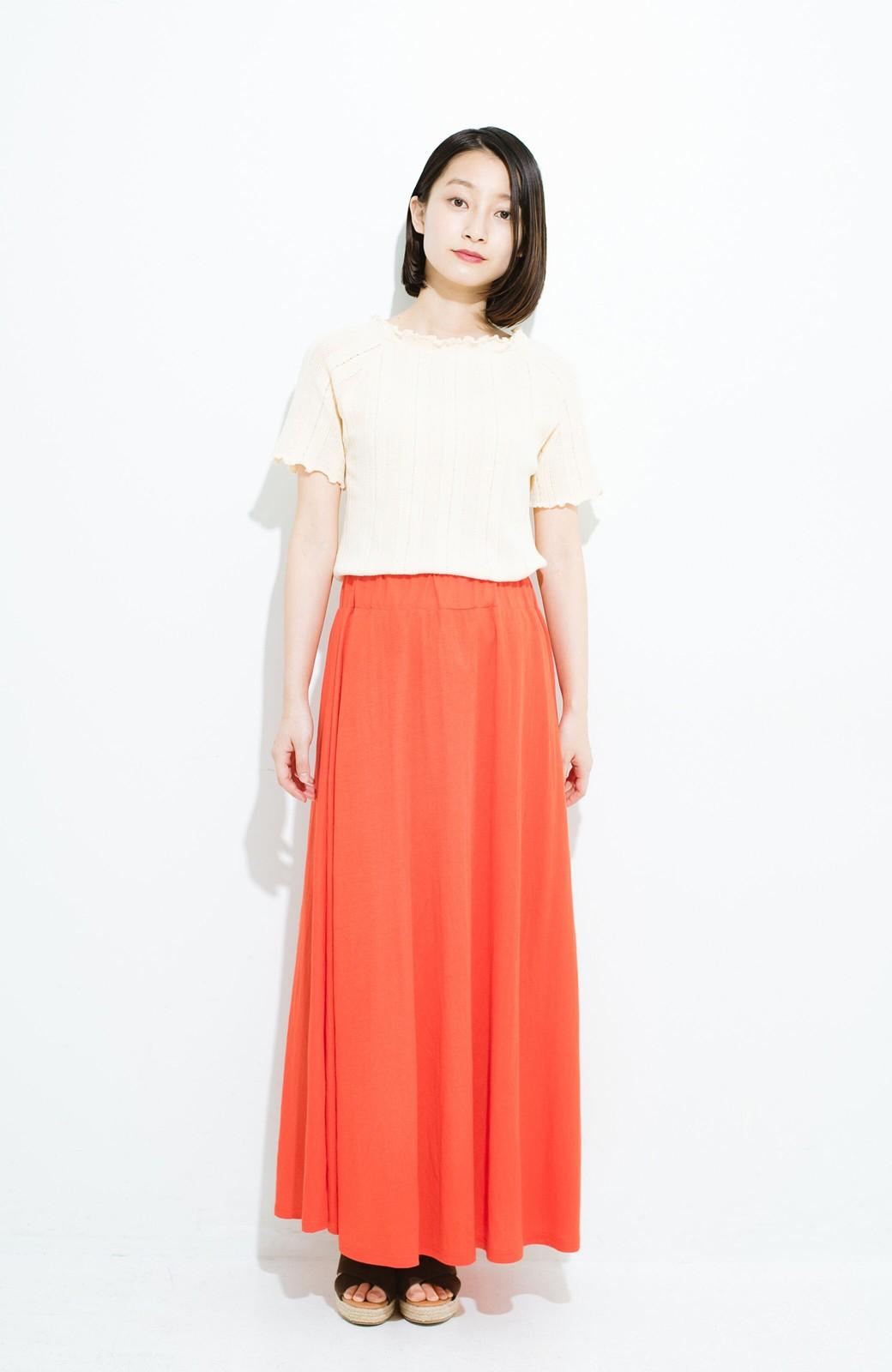 haco! 楽ちん便利な きれいめカットソーマキシスカート <オレンジ>の商品写真7