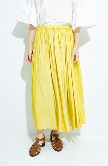 haco! このスカートさえはけば 女っぽくいられるたっぷりギャザースカート by que made me <イエロー>の商品写真