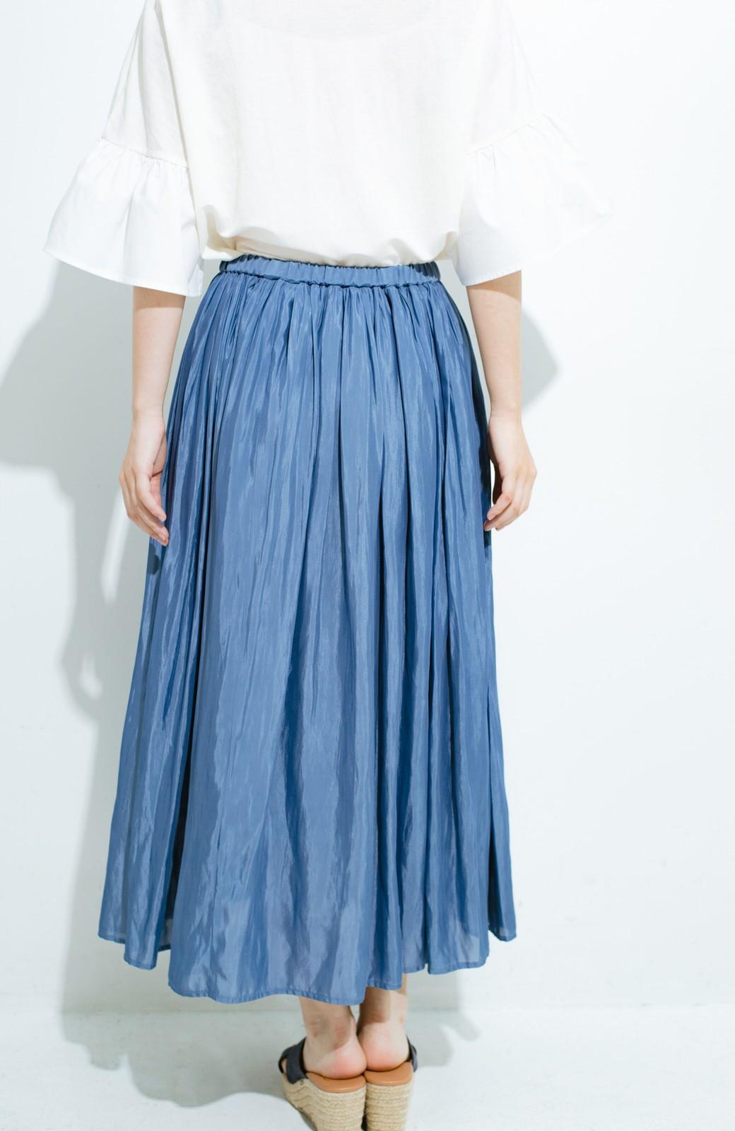 haco! このスカートさえはけば 女っぽくいられるたっぷりギャザースカート by que made me <ブルー>の商品写真6
