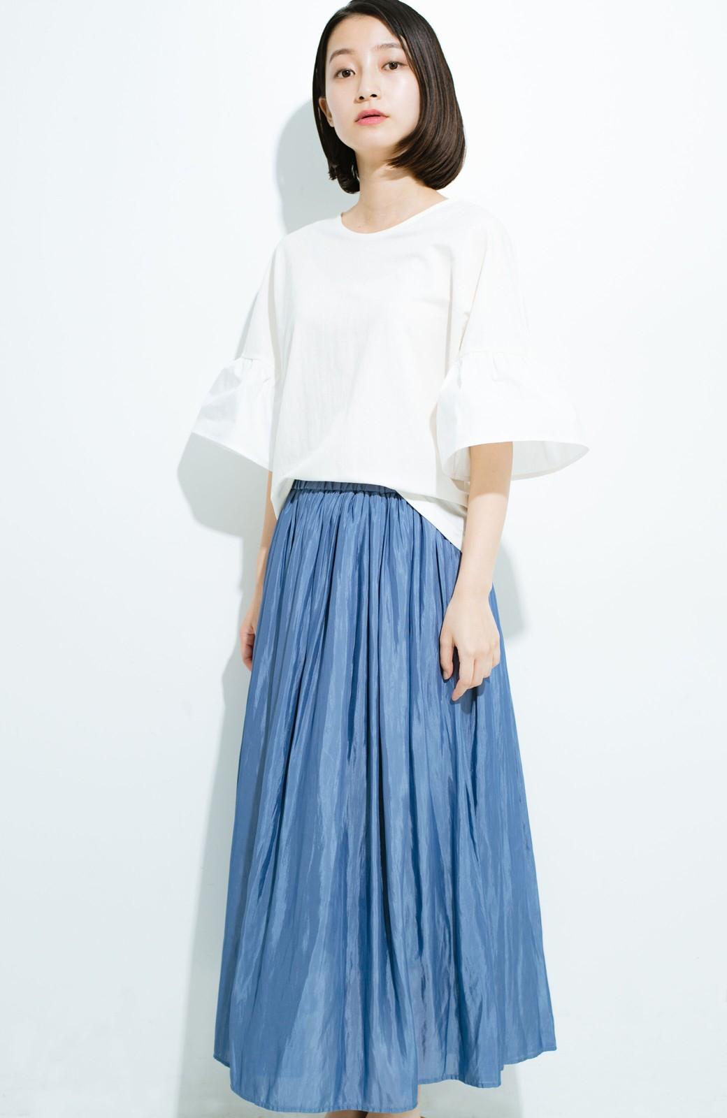 haco! このスカートさえはけば 女っぽくいられるたっぷりギャザースカート by que made me <ブルー>の商品写真11