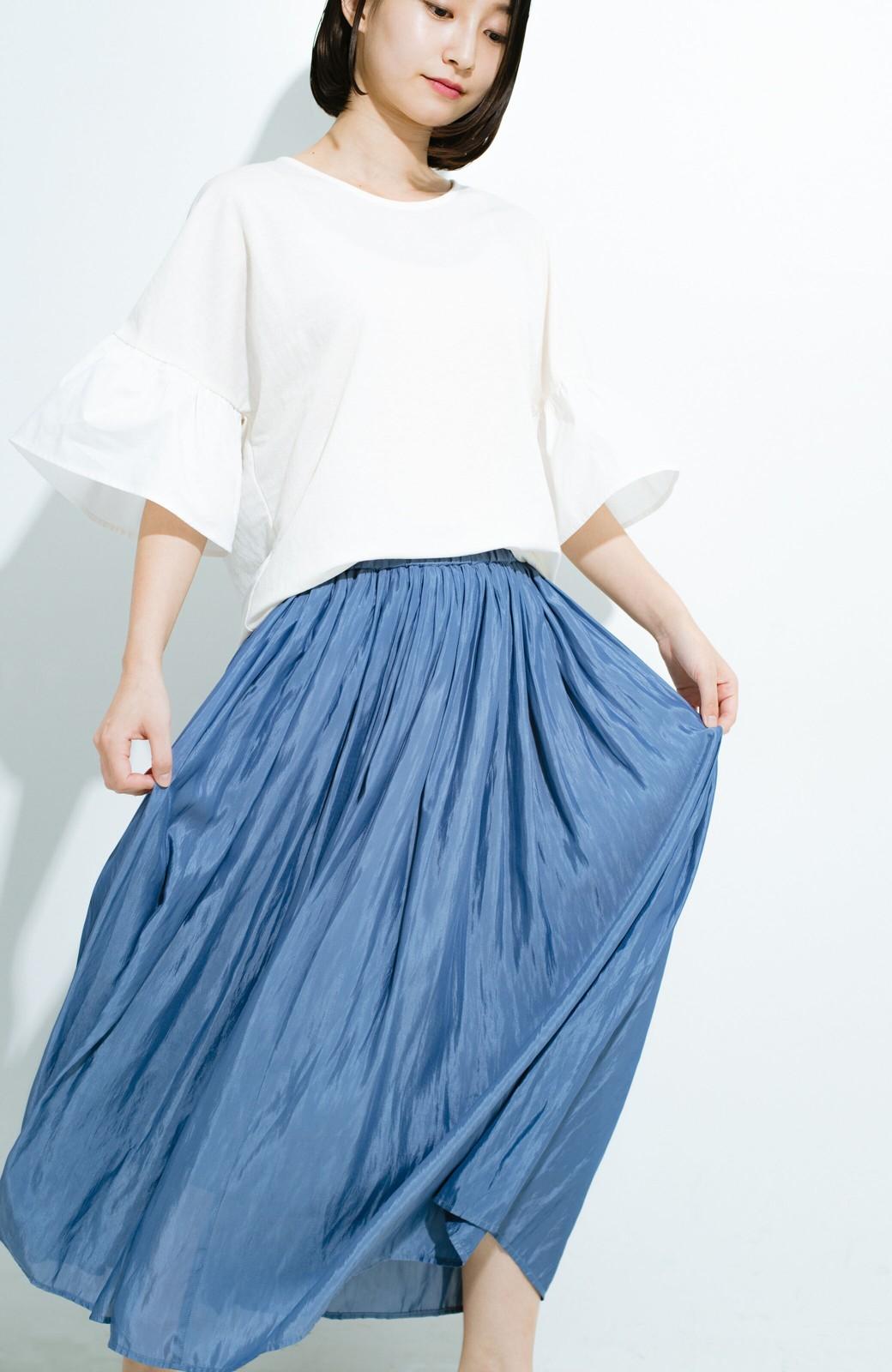haco! このスカートさえはけば 女っぽくいられるたっぷりギャザースカート by que made me <ブルー>の商品写真12