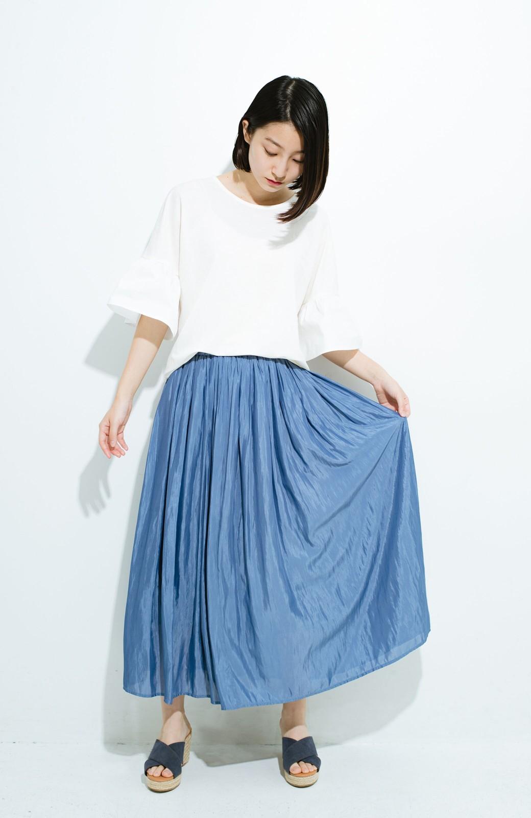 haco! このスカートさえはけば 女っぽくいられるたっぷりギャザースカート by que made me <ブルー>の商品写真8