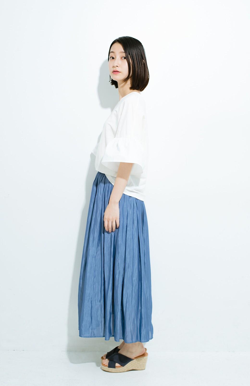 haco! このスカートさえはけば 女っぽくいられるたっぷりギャザースカート by que made me <ブルー>の商品写真9