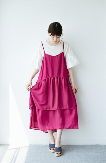 haco! てとひとて KANA MATSUNAMI  ティアードキャミドレス  <ピンク>の商品写真