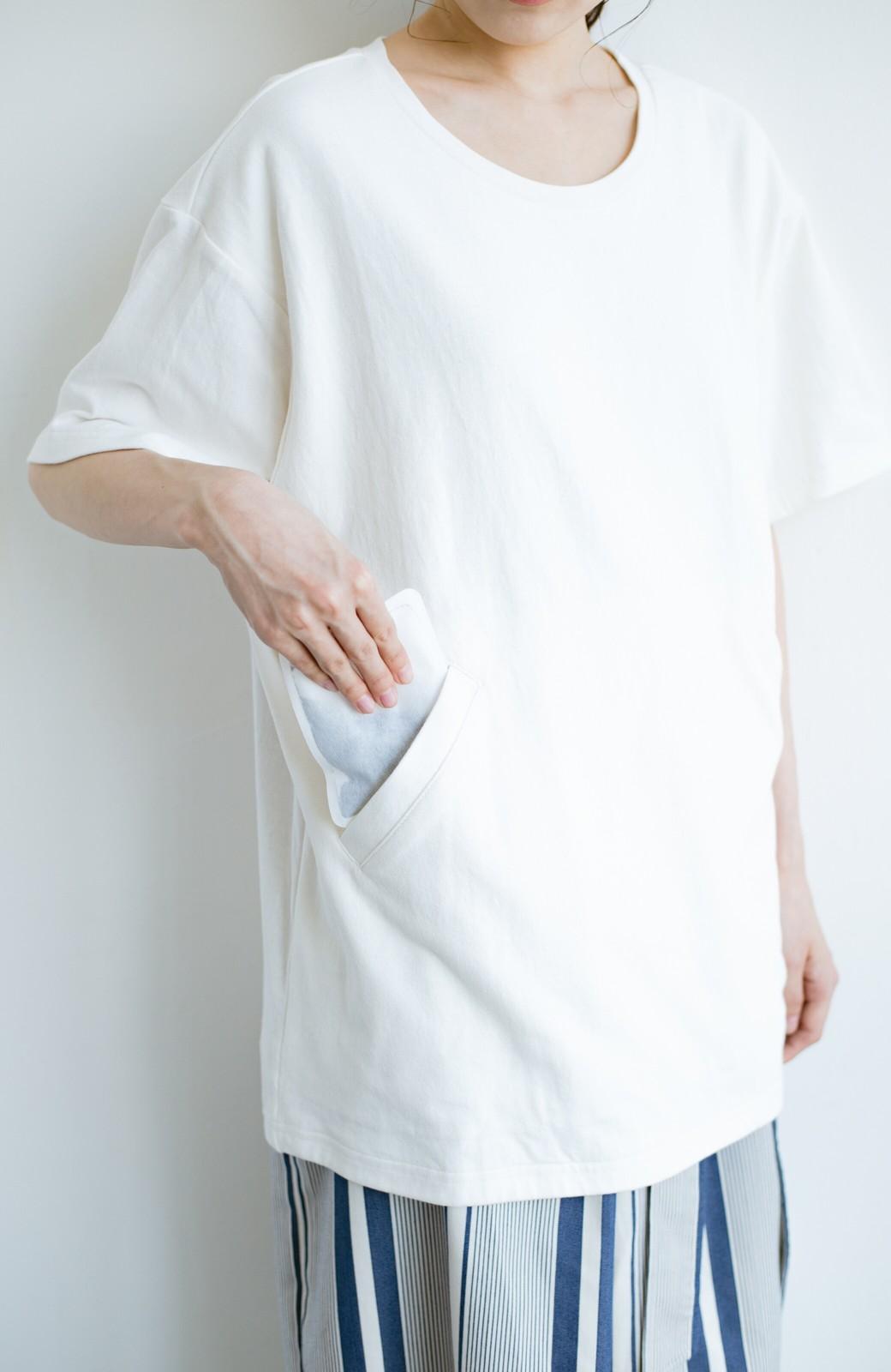haco! 女の子バンザイ!プロジェクト 【ブルー期】PBPオーガニックコットンのおなかポケット付きTシャツ <ホワイト>の商品写真5