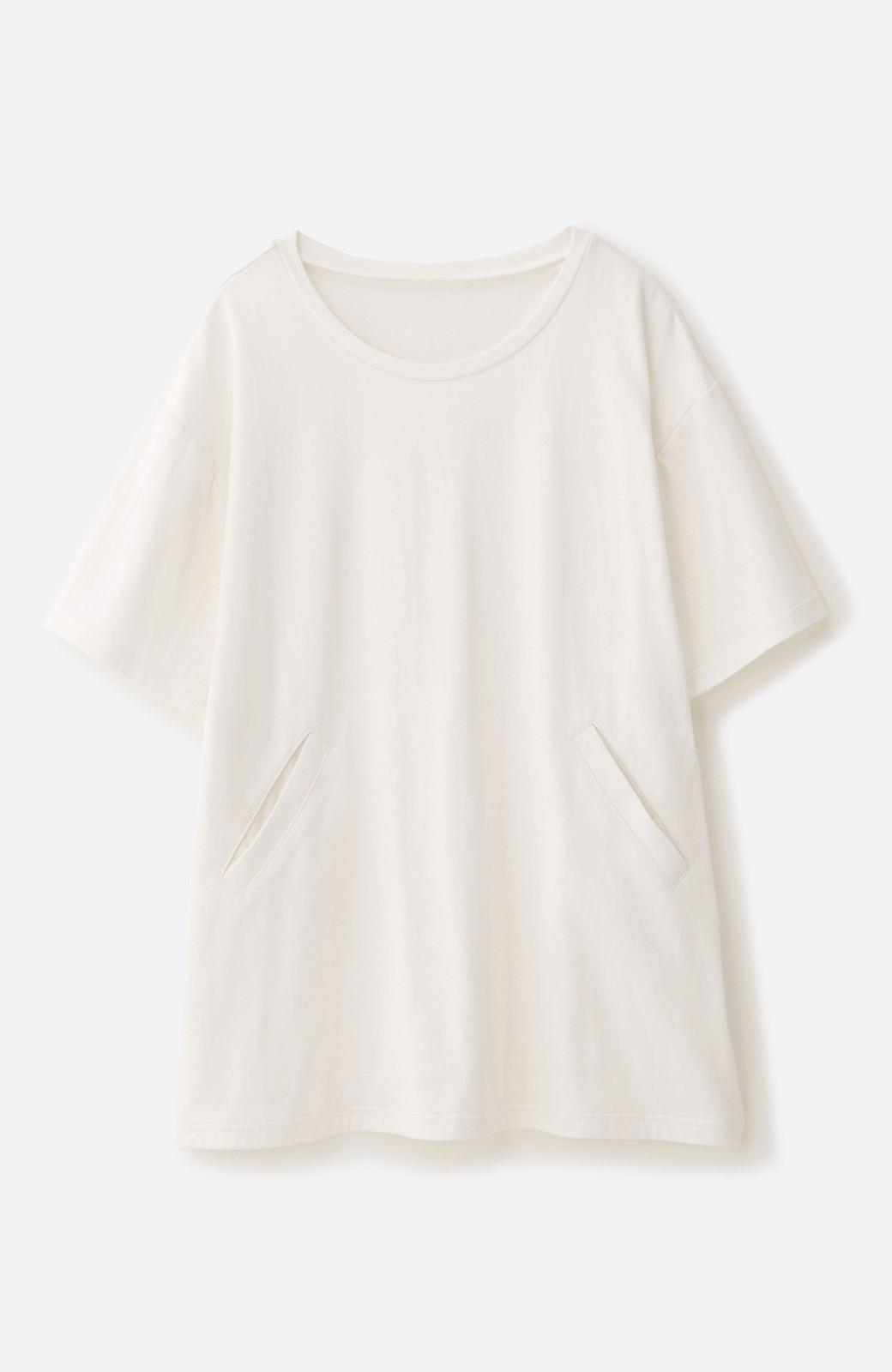 haco! 女の子バンザイ!プロジェクト 【ブルー期】PBPオーガニックコットンのおなかポケット付きTシャツ <ホワイト>の商品写真2