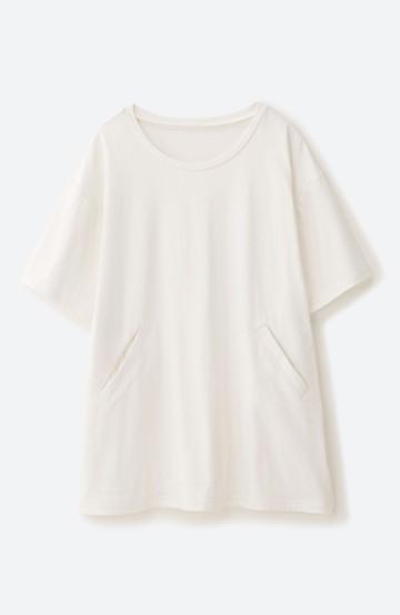 haco! 女の子バンザイ!プロジェクト 【ブルー期】PBPオーガニックコットンのおなかポケット付きTシャツ <ホワイト>の商品写真