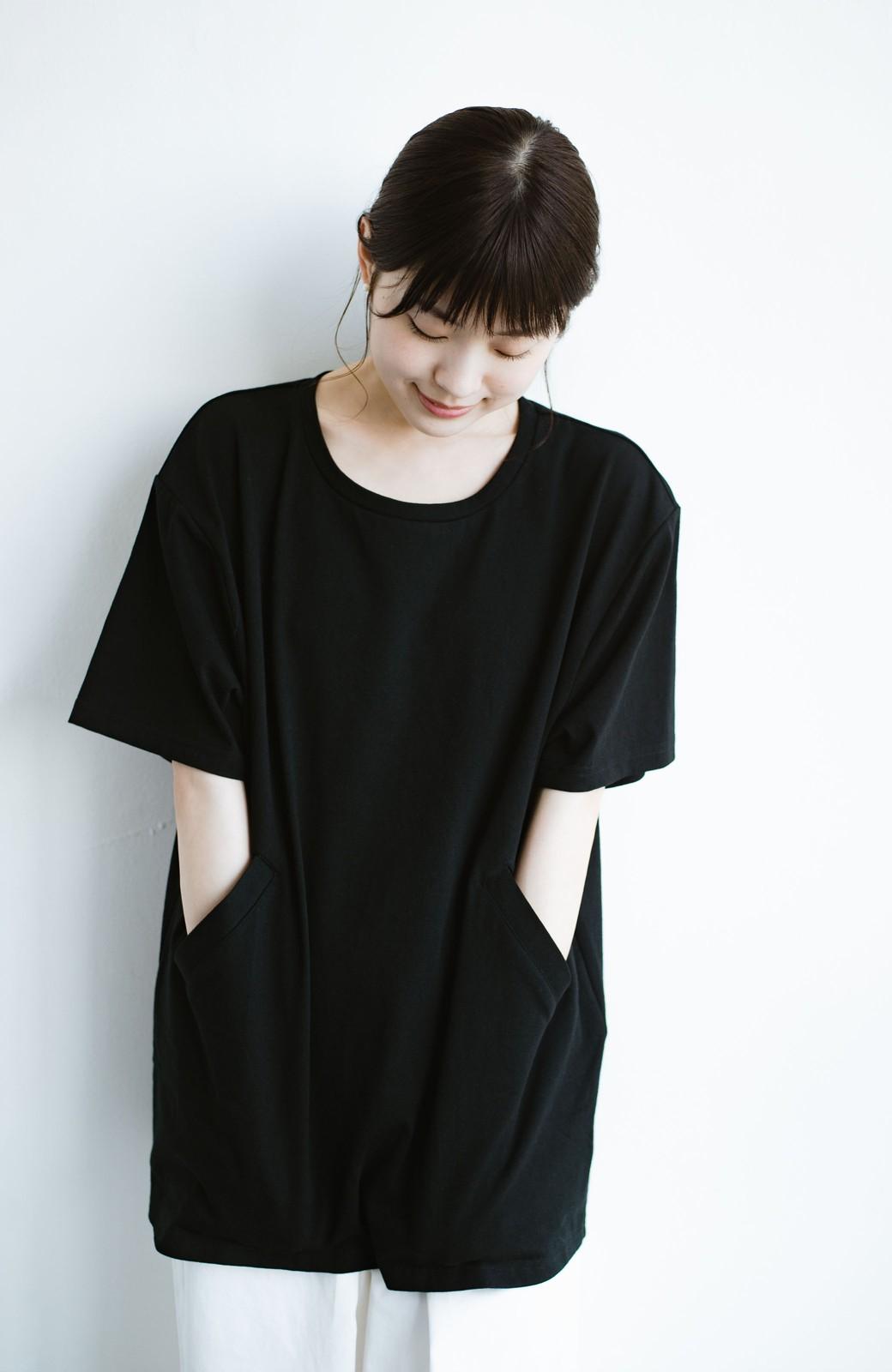 haco! 女の子バンザイ!プロジェクト 【ブルー期】PBPオーガニックコットンのおなかポケット付きTシャツ <ブラック>の商品写真1