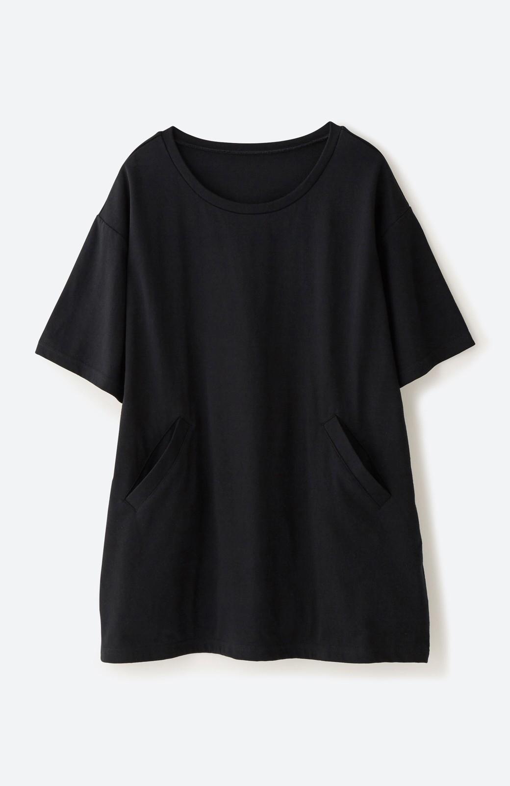 haco! 女の子バンザイ!プロジェクト 【ブルー期】PBPオーガニックコットンのおなかポケット付きTシャツ <ブラック>の商品写真2