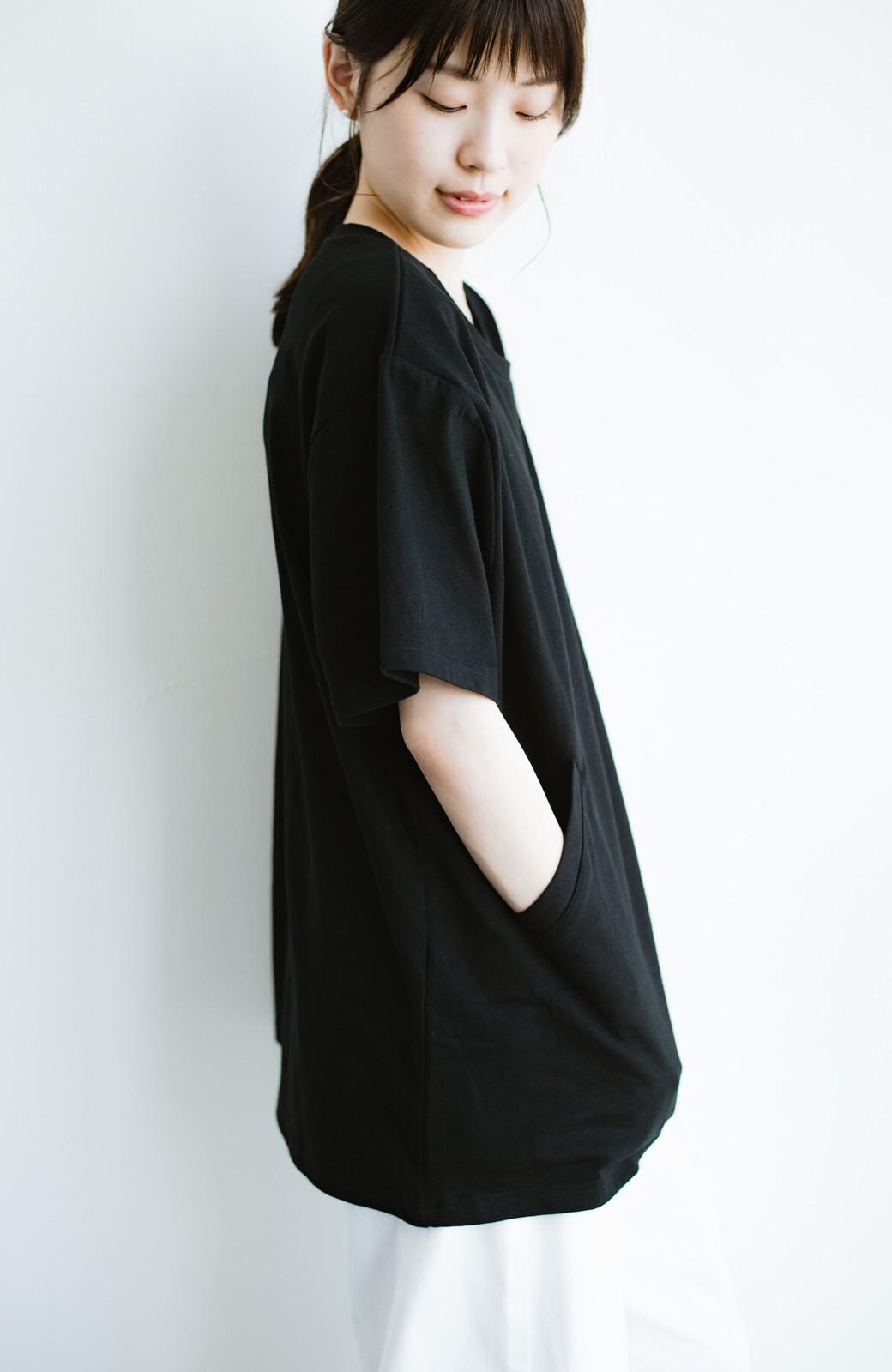 haco! 女の子バンザイ!プロジェクト 【ブルー期】PBPオーガニックコットンのおなかポケット付きTシャツ <ブラック>の商品写真12