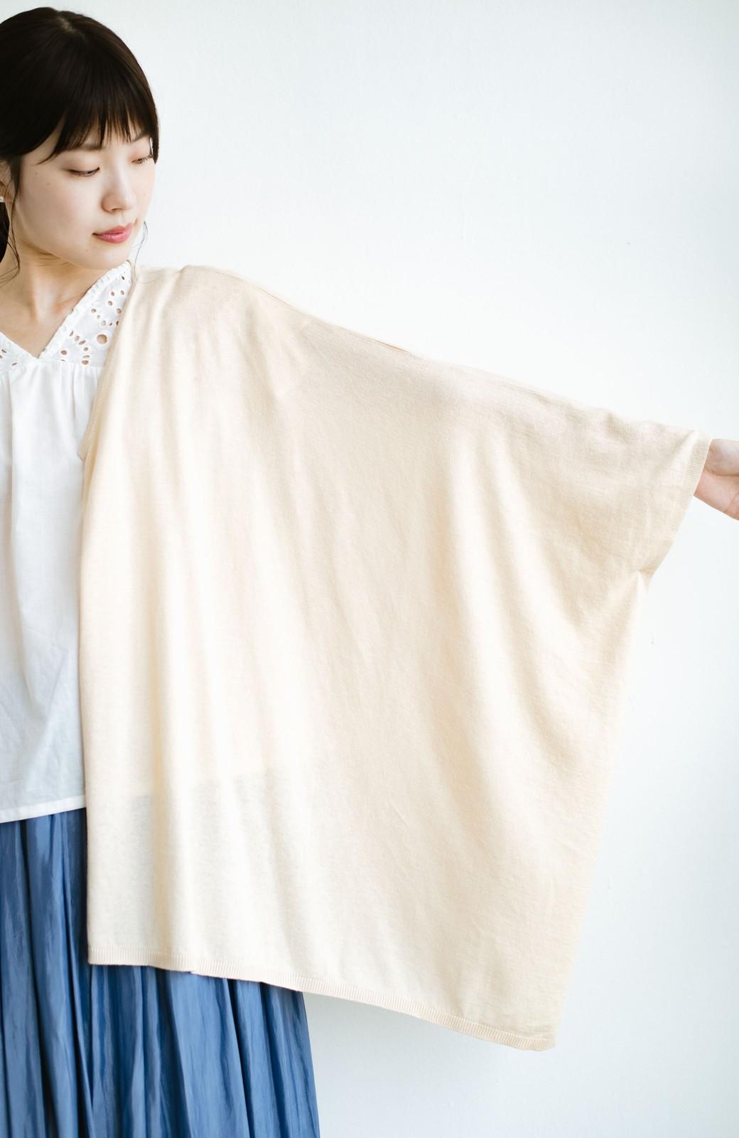 haco! 持ち運びベンリな冷え対策カーディガン【ブルー期】女の子バンザイ!プロジェクト <ベージュ>の商品写真16