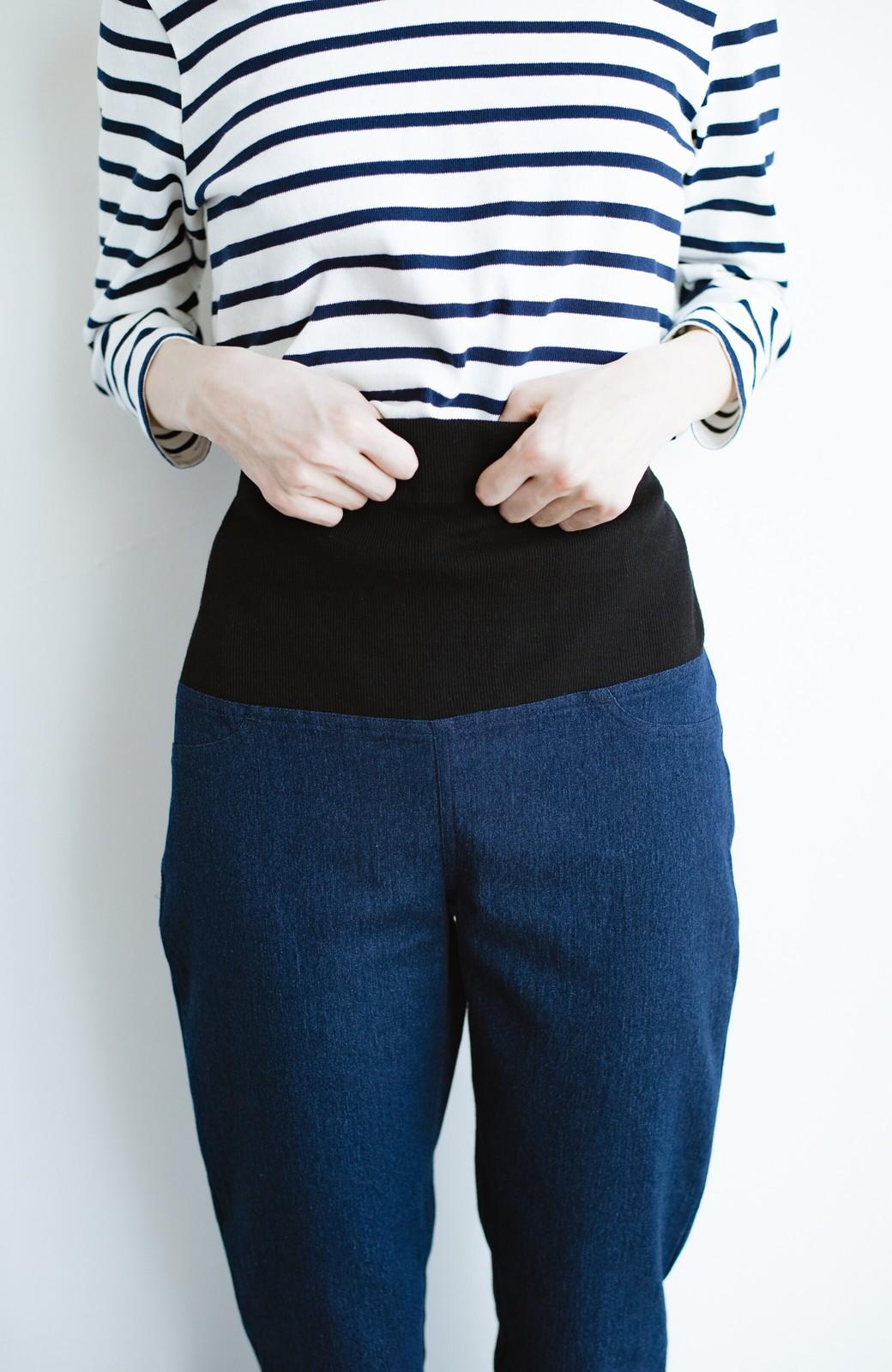 haco! おなかあったか安心感スキニーパンツ【ブルー期】女の子バンザイ!プロジェクト <ダークインディゴブルー>の商品写真8