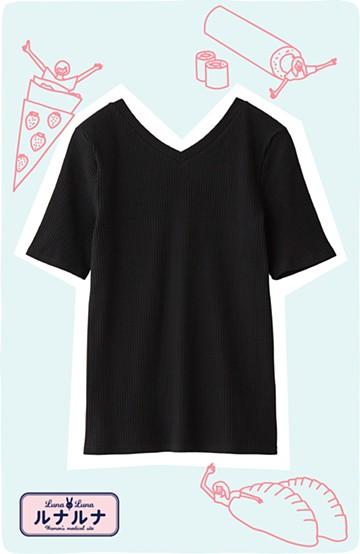 haco! 女の子バンザイ!プロジェクト【キラキラ期】ここぞ!とばかりに華奢見せ女っぽTシャツ <ブラック>の商品写真