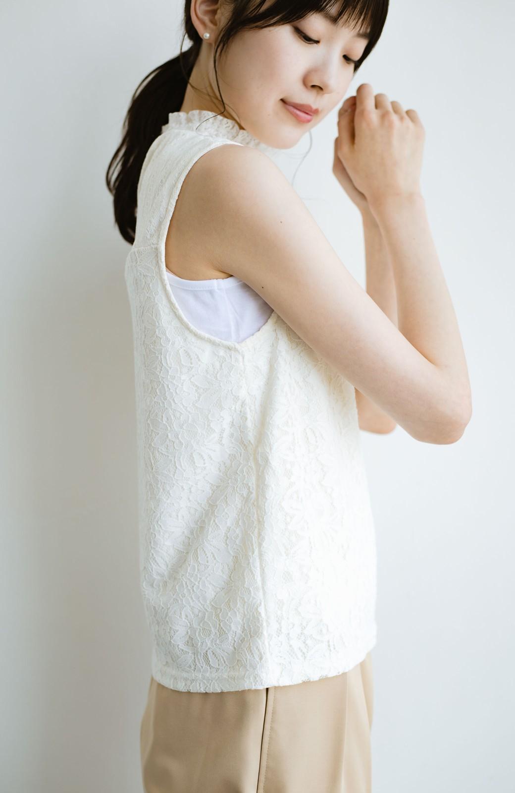 haco! 華やかになるなら今だ!ハイネックレーストップス【キラキラ期】女の子バンザイ!プロジェクト <ホワイト>の商品写真12