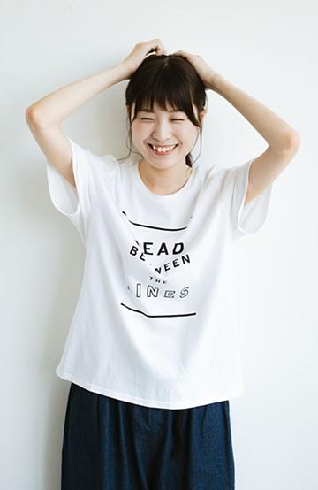 haco! PBPオーガニックコットンの女子の気持ちを察してほしいよTシャツ【毎日いろいろあるのよ】女の子バンザイ!プロジェクト <ホワイト>の商品写真