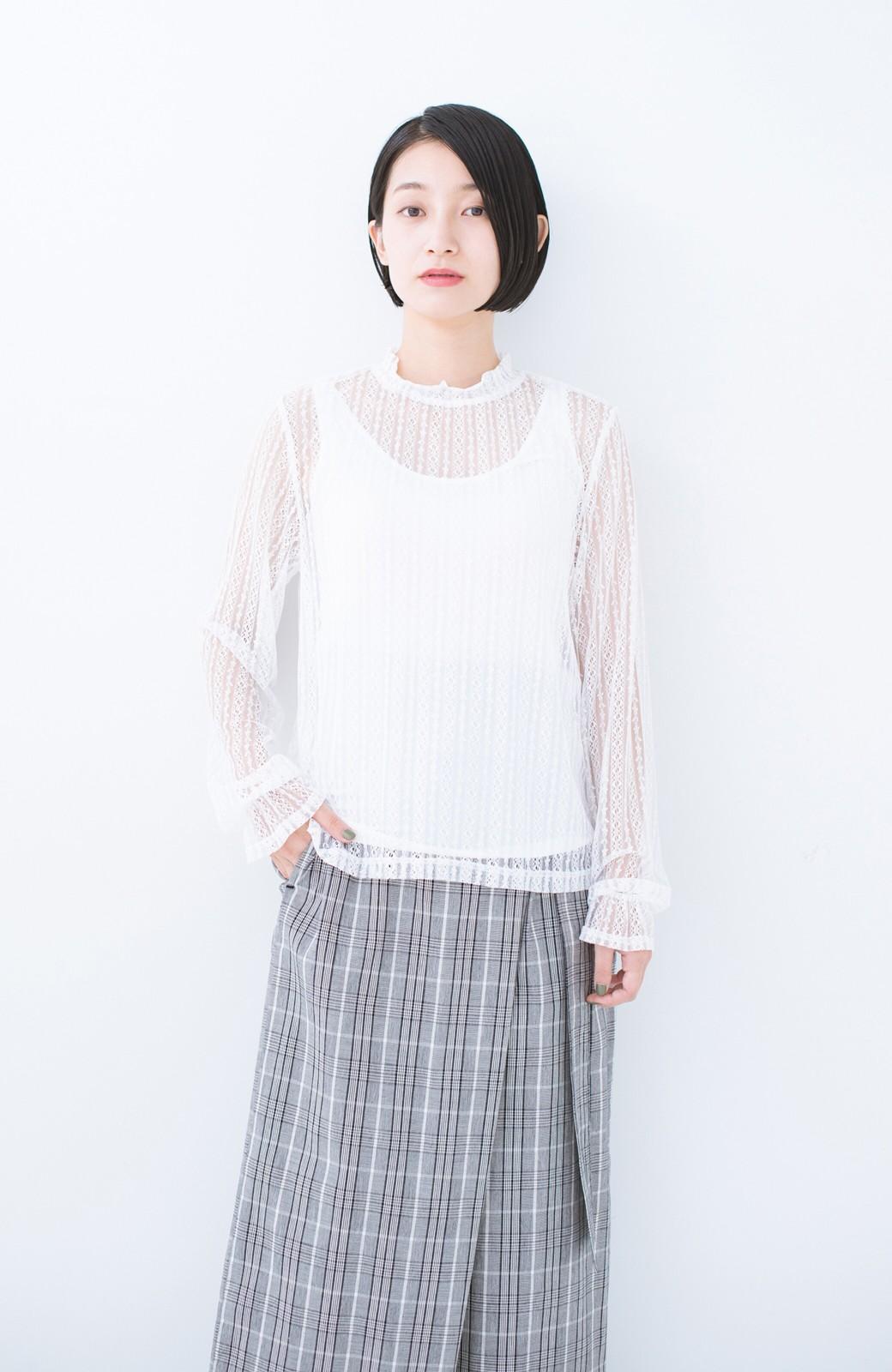 haco! 重ね着にも便利な伸びる女っぽレーストップス <ホワイト>の商品写真9