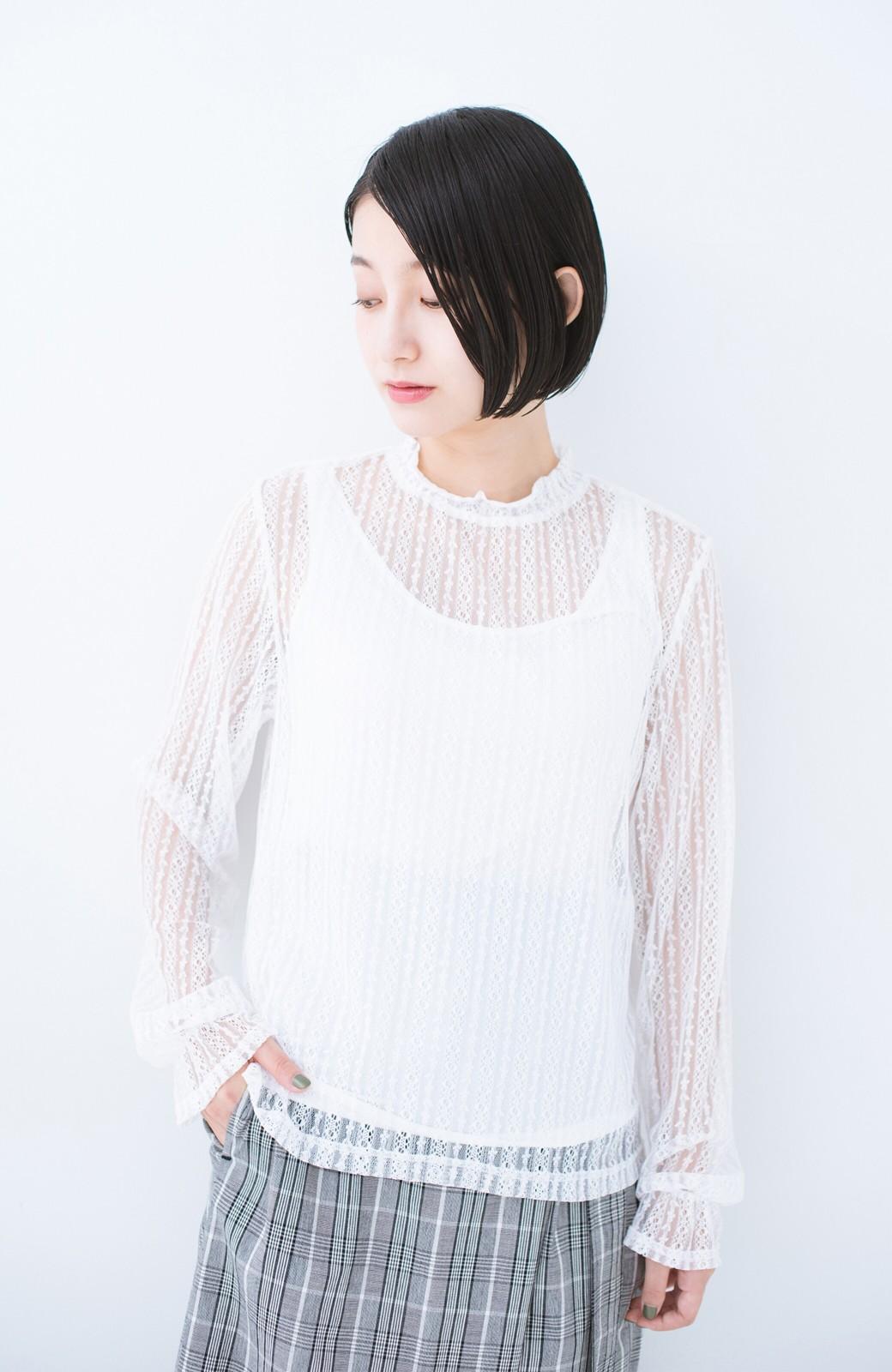 haco! 重ね着にも便利な伸びる女っぽレーストップス <ホワイト>の商品写真10