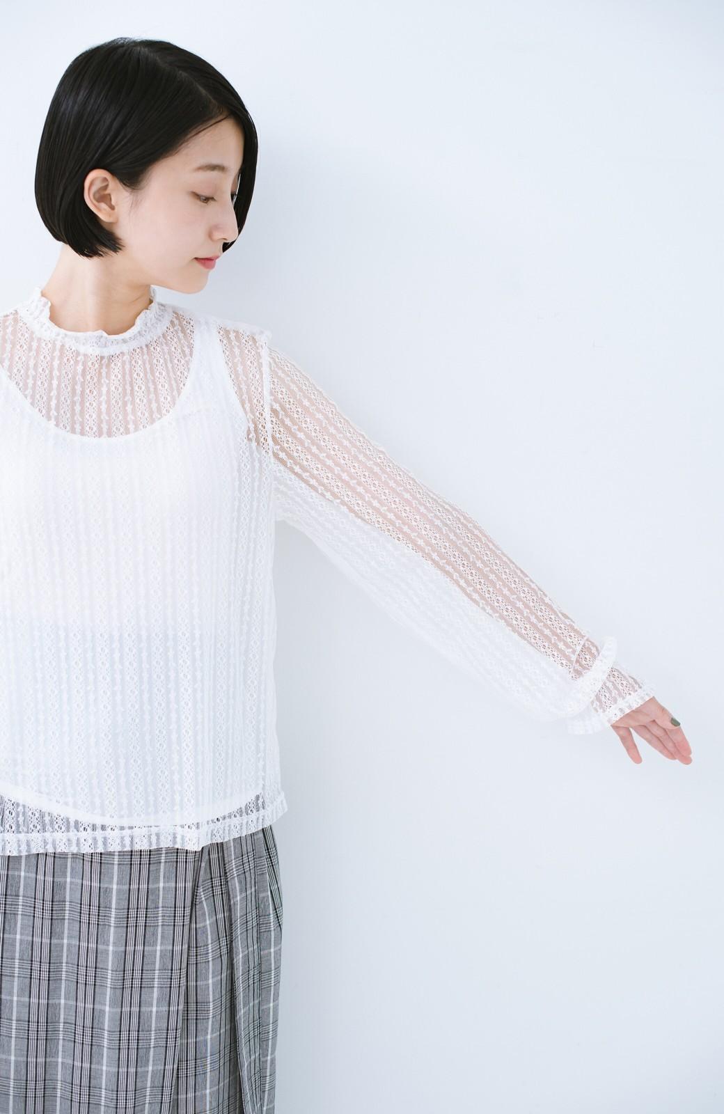 haco! 重ね着にも便利な伸びる女っぽレーストップス <ホワイト>の商品写真12