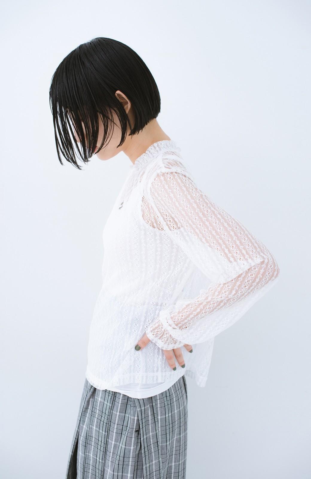 haco! 重ね着にも便利な伸びる女っぽレーストップス <ホワイト>の商品写真13
