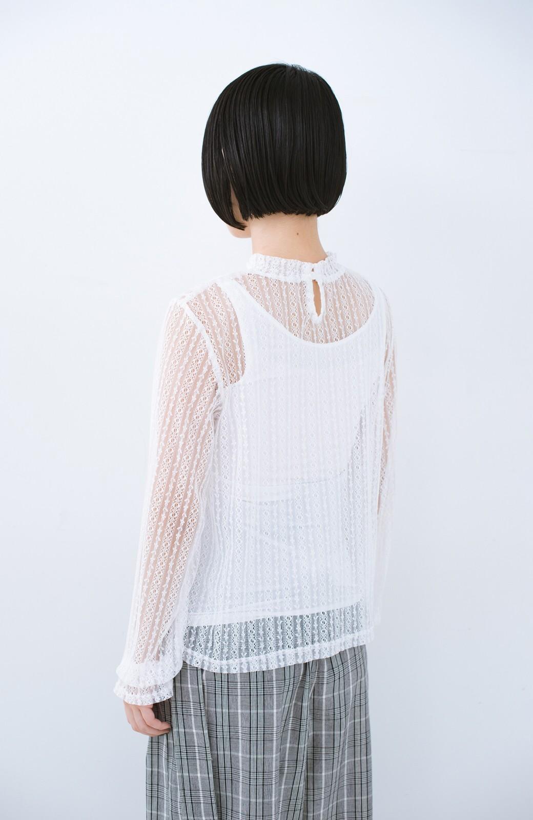 haco! 重ね着にも便利な伸びる女っぽレーストップス <ホワイト>の商品写真14