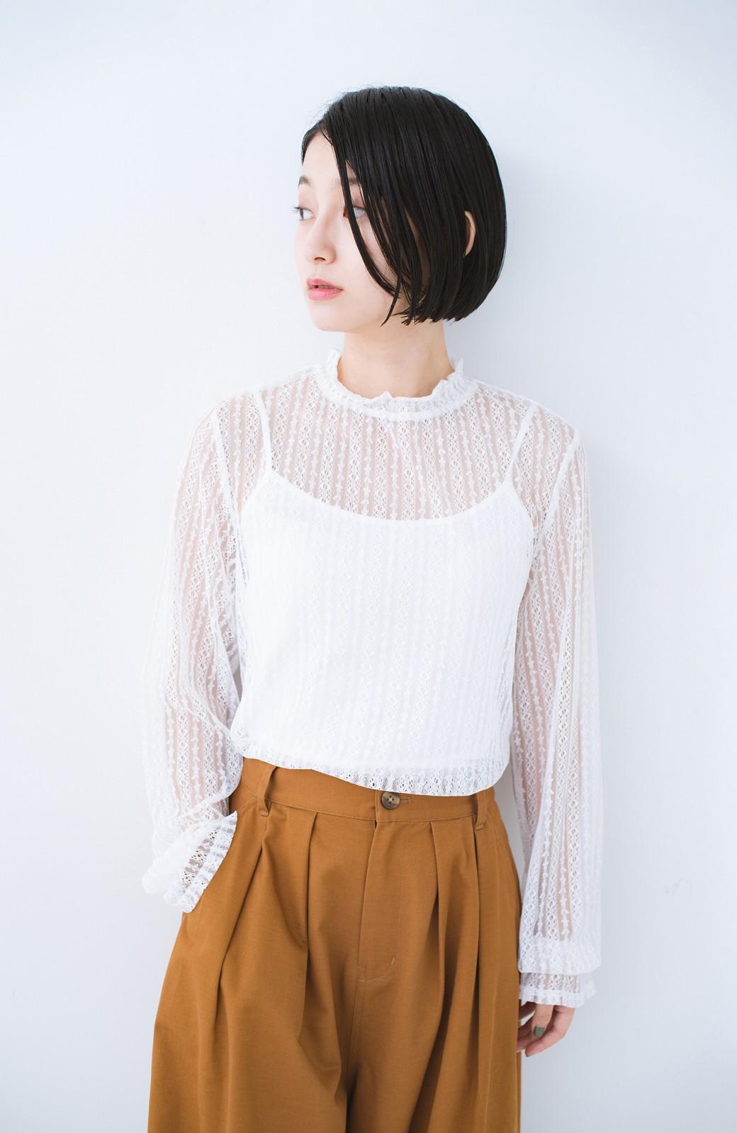 haco! 重ね着にも便利な伸びる女っぽレーストップス <ホワイト>の商品写真1