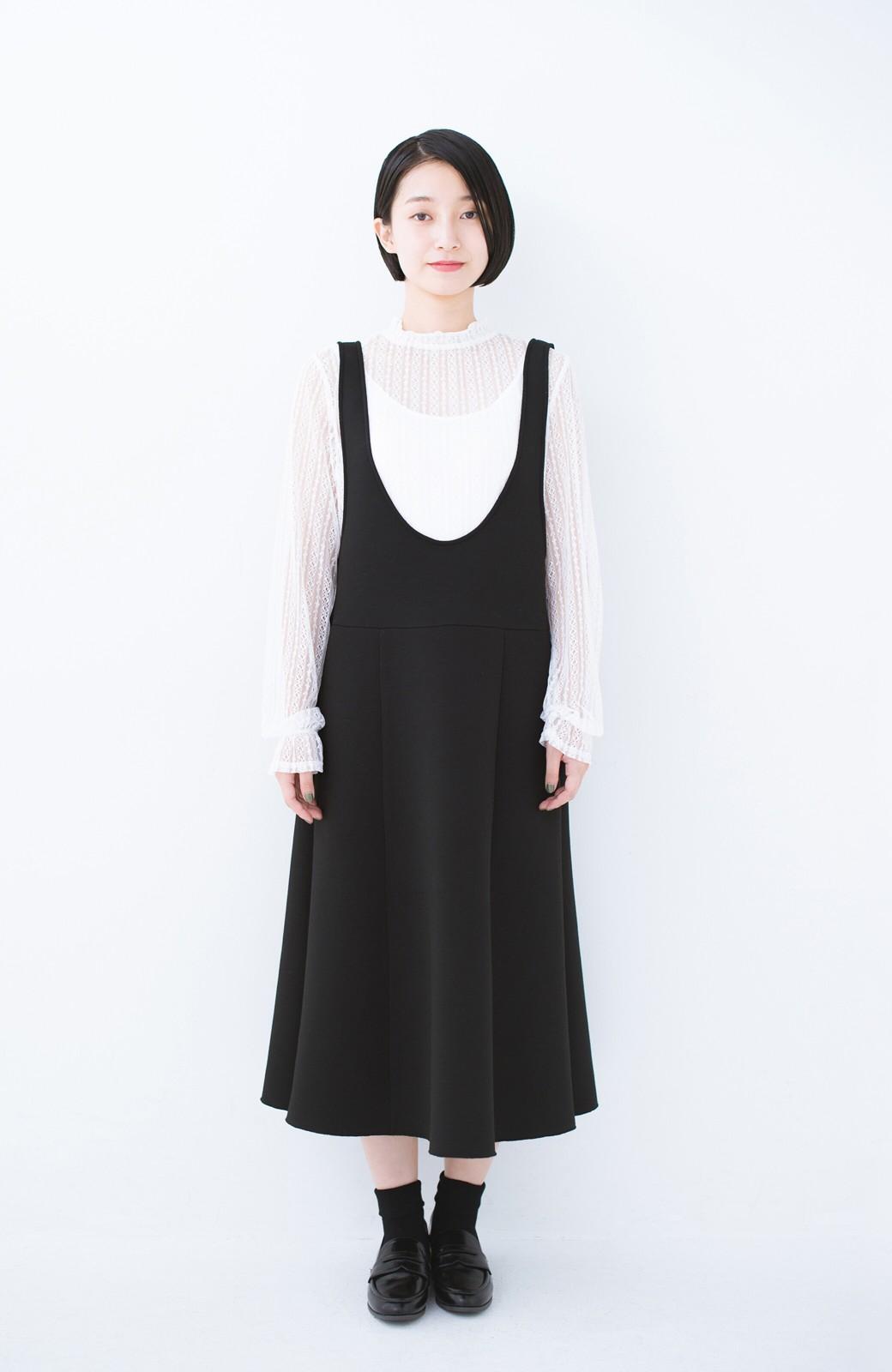 haco! 重ね着にも便利な伸びる女っぽレーストップス <ホワイト>の商品写真8