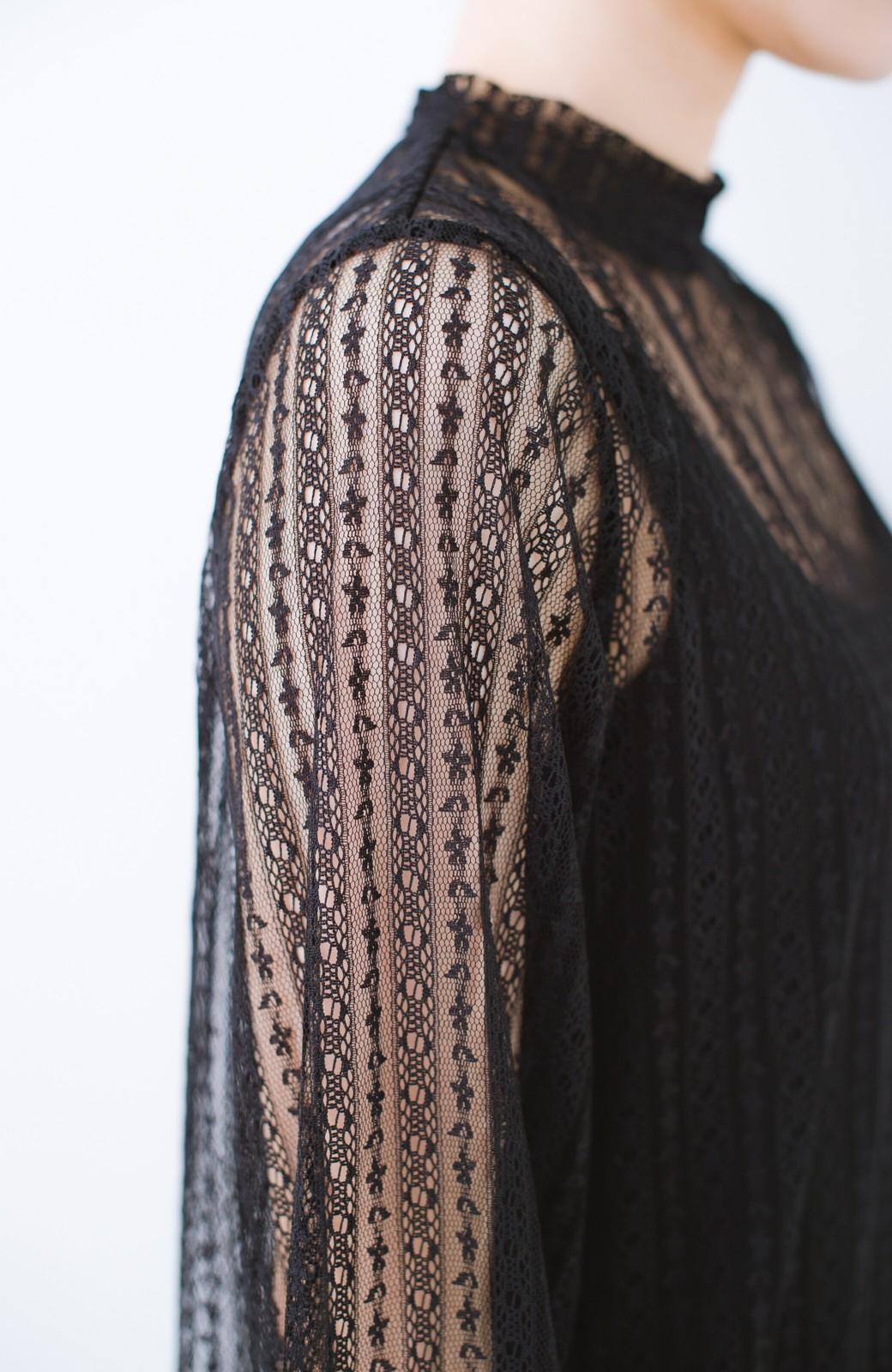 haco! 重ね着にも便利な伸びる女っぽレーストップス <ブラック>の商品写真5