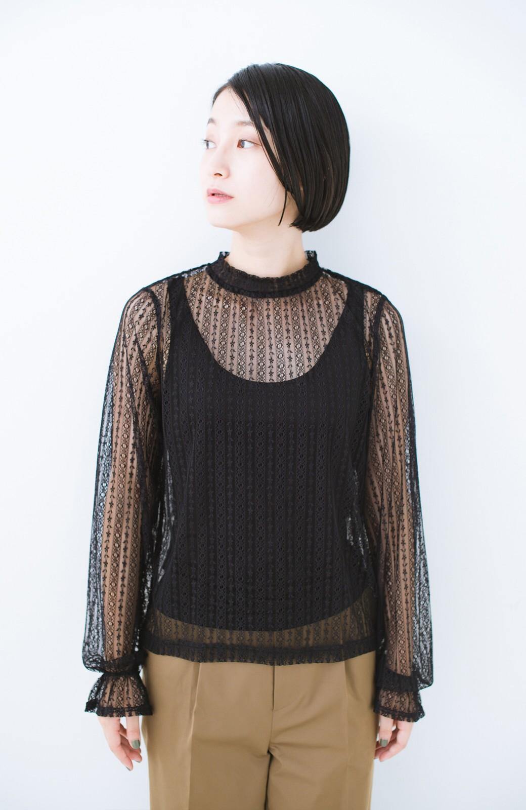 haco! 重ね着にも便利な伸びる女っぽレーストップス <ブラック>の商品写真8