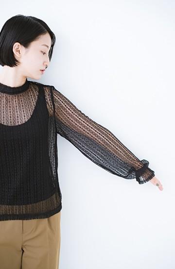 haco! 重ね着にも便利な伸びる女っぽレーストップス <ブラック>の商品写真