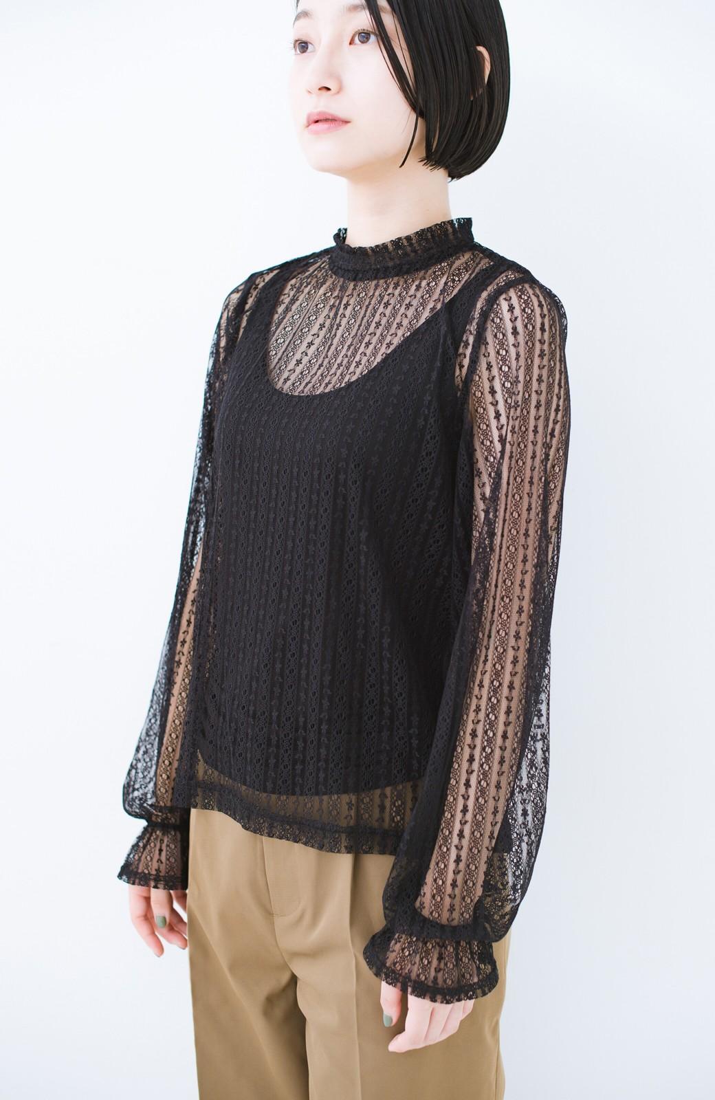 haco! 重ね着にも便利な伸びる女っぽレーストップス <ブラック>の商品写真9